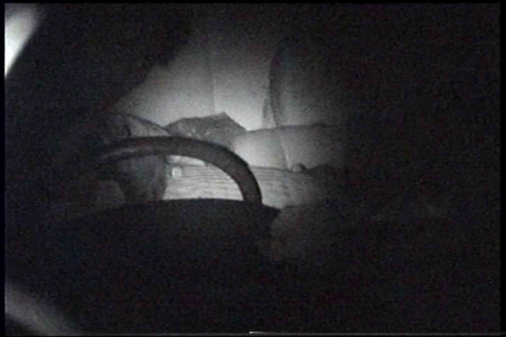充血監督の深夜の運動会Vol.238 OLの実態   プライベート  90pic 19