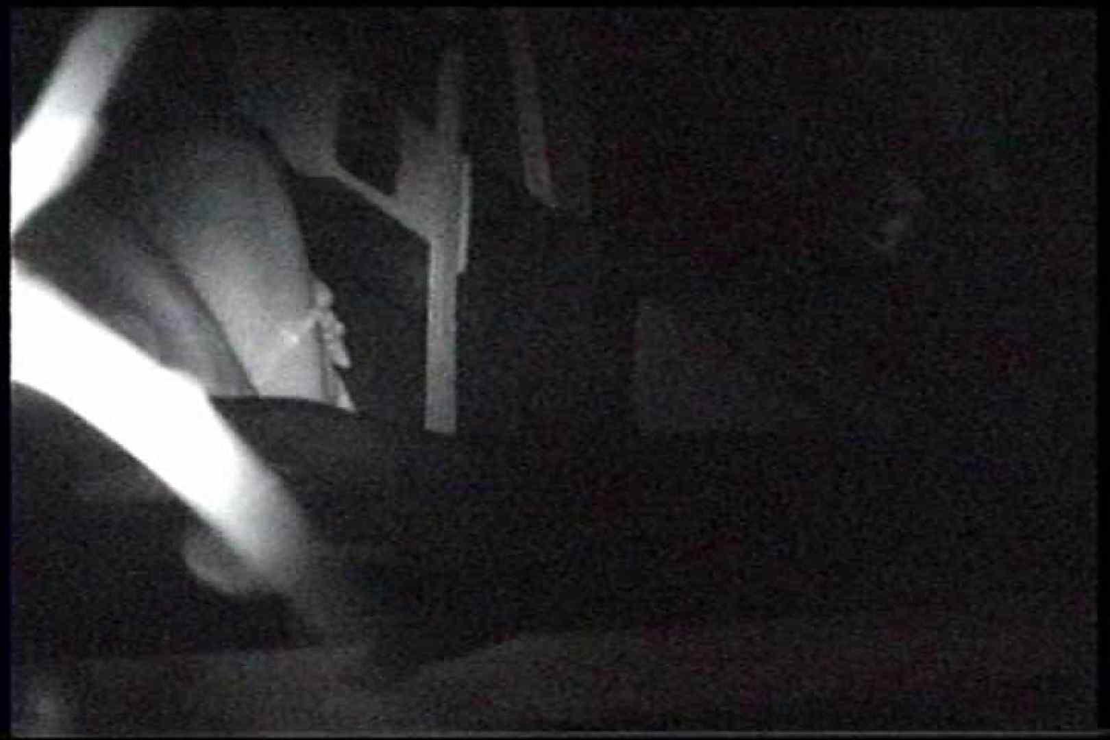 充血監督の深夜の運動会Vol.238 OLの実態  90pic 40