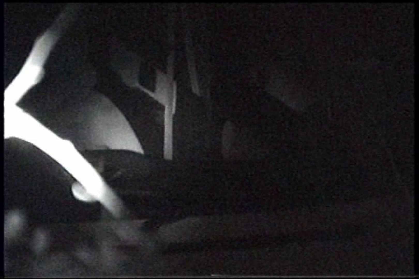 充血監督の深夜の運動会Vol.238 OLの実態   プライベート  90pic 43