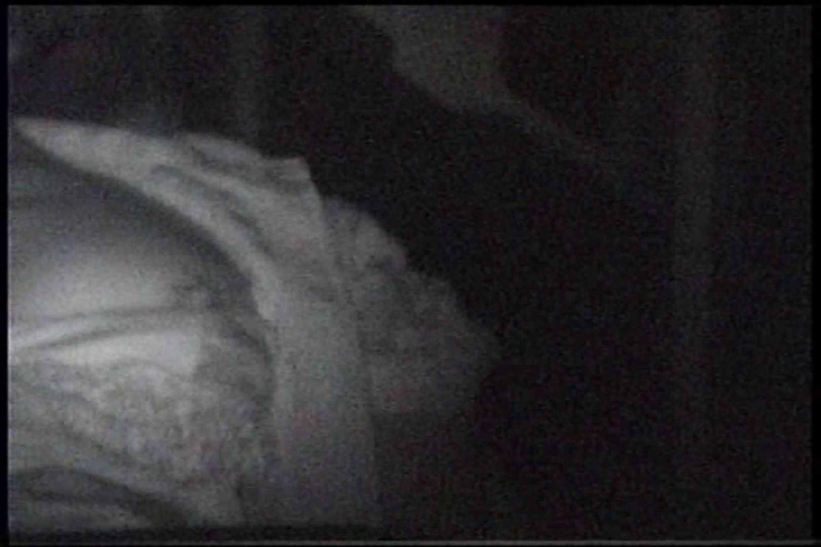 充血監督の深夜の運動会Vol.238 OLの実態   プライベート  90pic 51