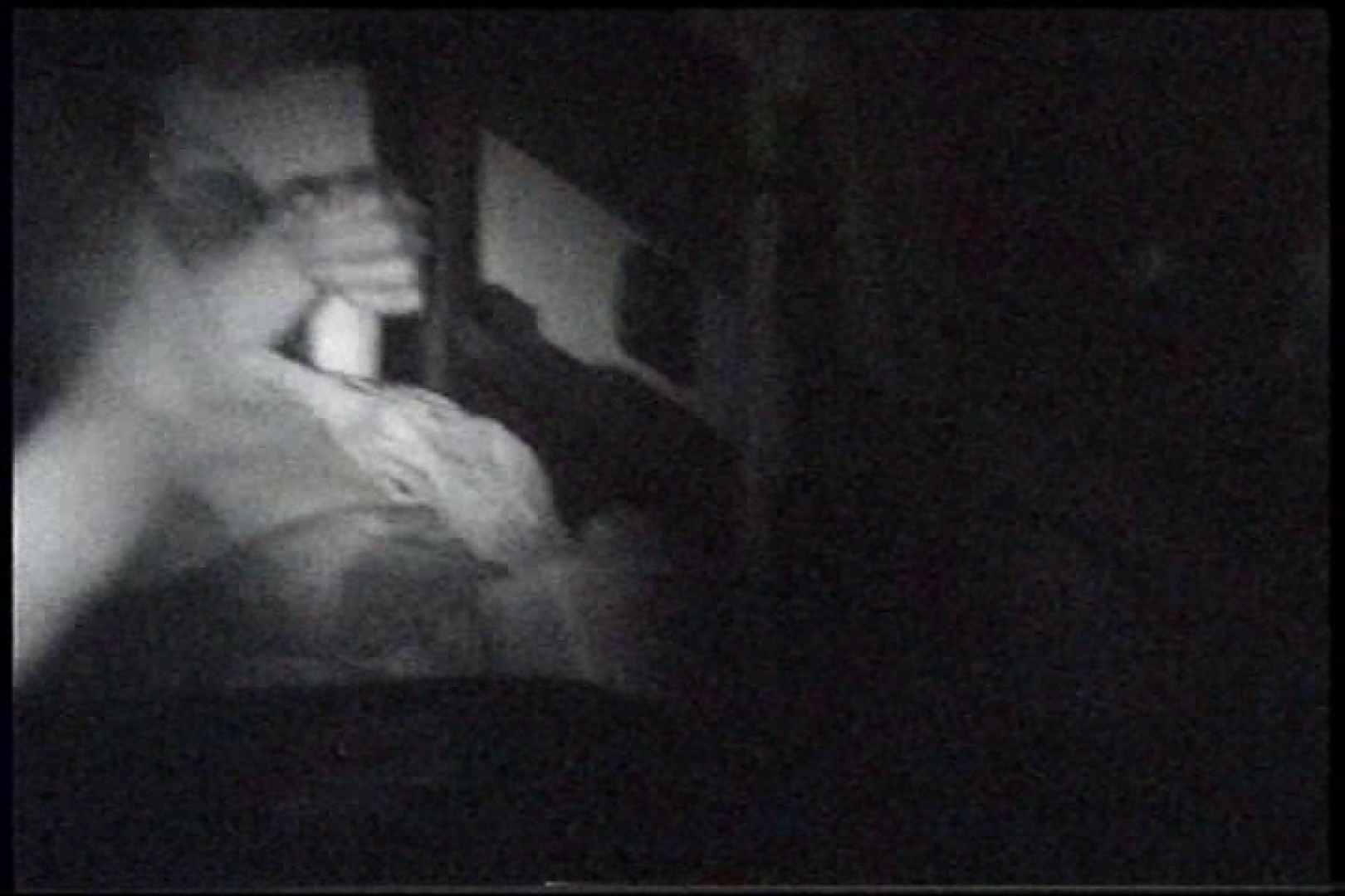 充血監督の深夜の運動会Vol.238 OLの実態  90pic 68
