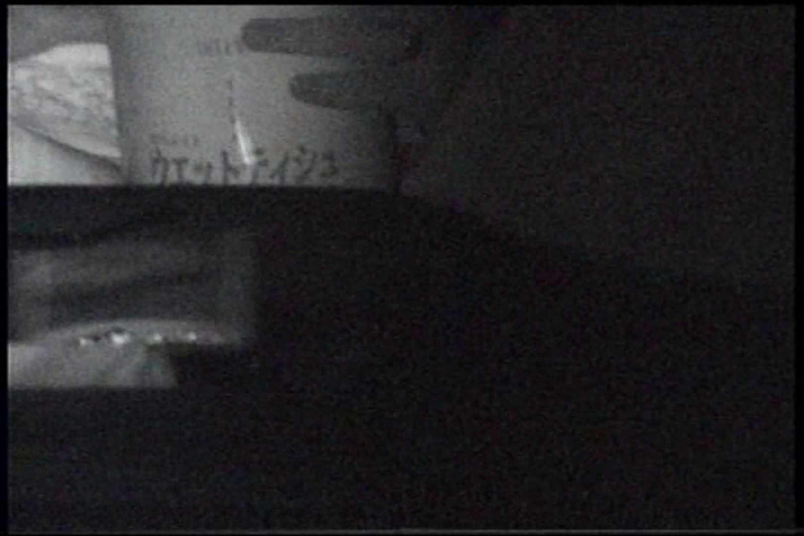 充血監督の深夜の運動会Vol.238 OLの実態   プライベート  90pic 73