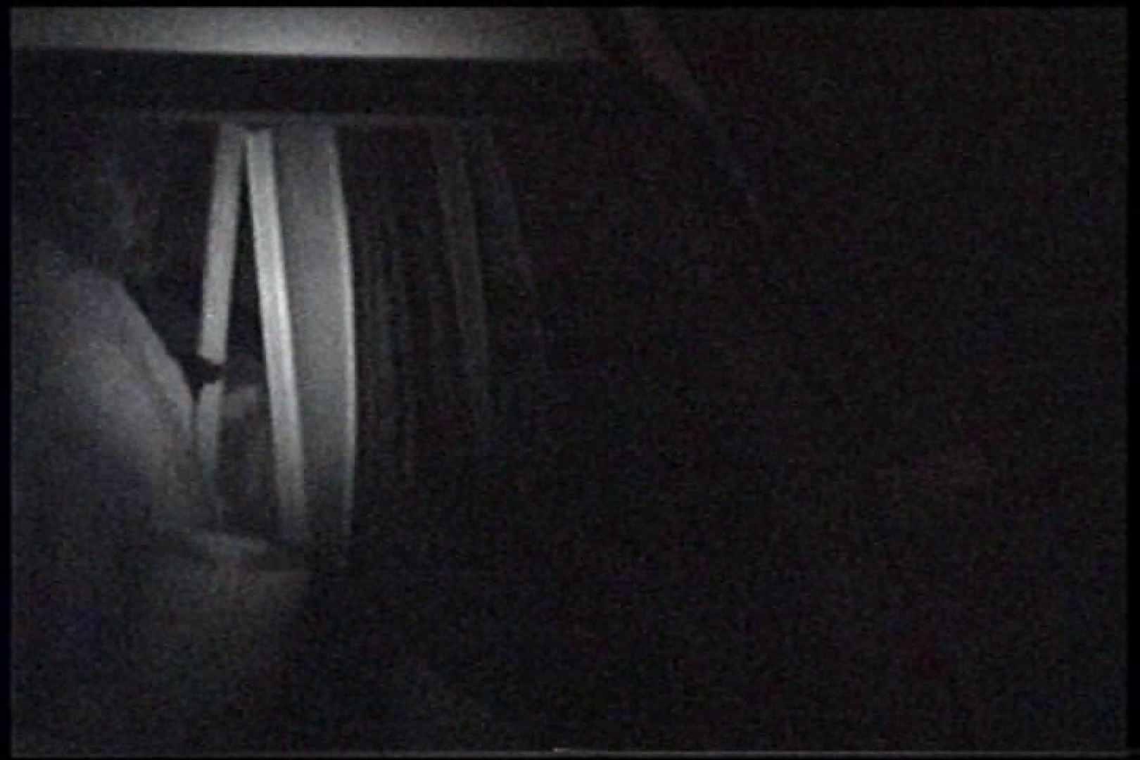 充血監督の深夜の運動会Vol.238 OLの実態  90pic 76