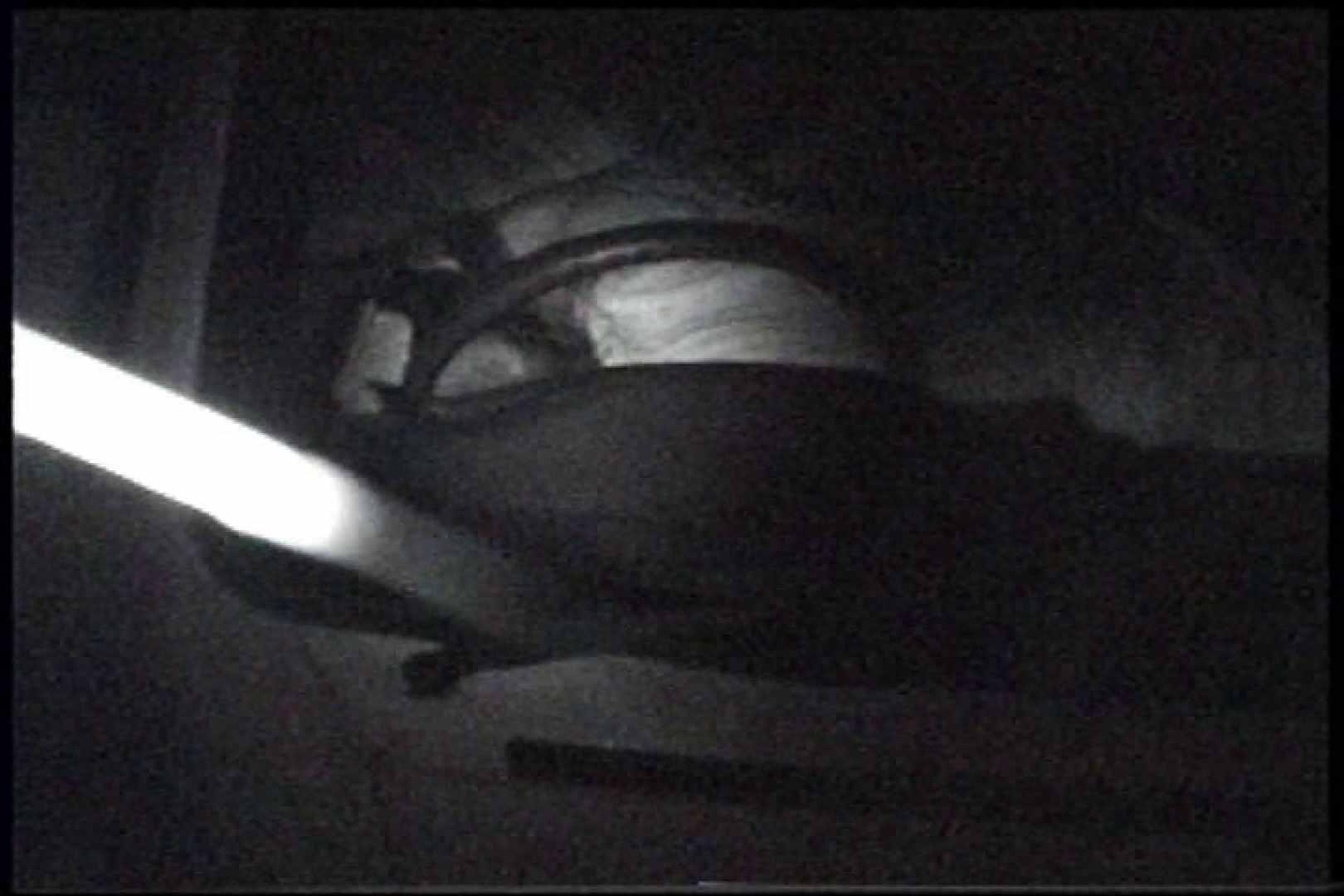充血監督の深夜の運動会Vol.238 OLの実態  90pic 84