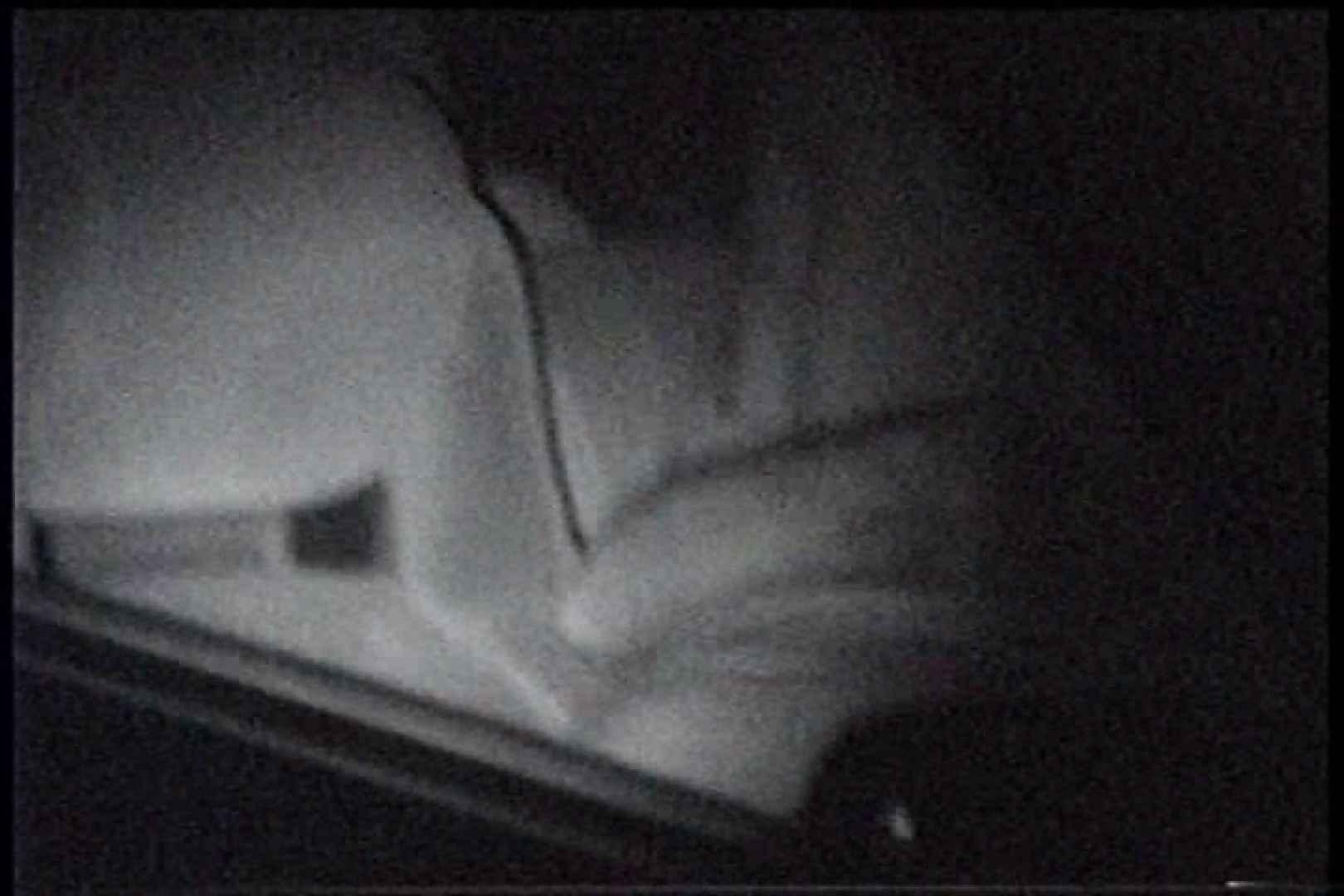 充血監督の深夜の運動会Vol.241 OLの実態  58pic 36