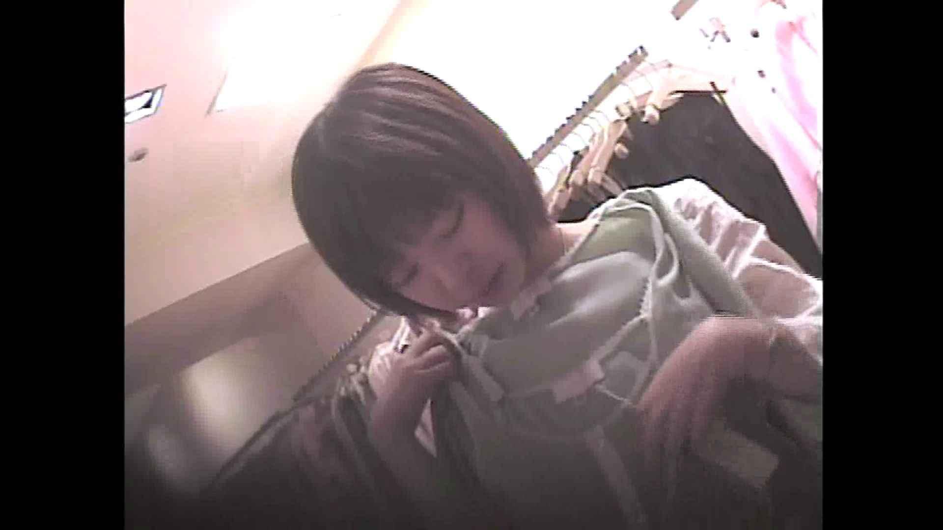 働く美女の谷間参拝 Vol.07 コスチューム  71pic 24