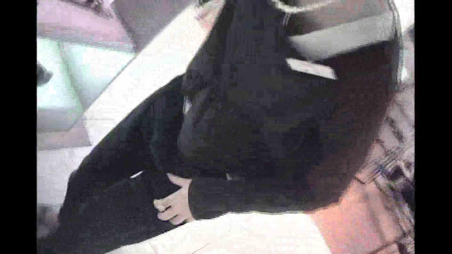 働く美女の谷間参拝 Vol.14 美女 盗撮戯れ無修正画像 65pic 46