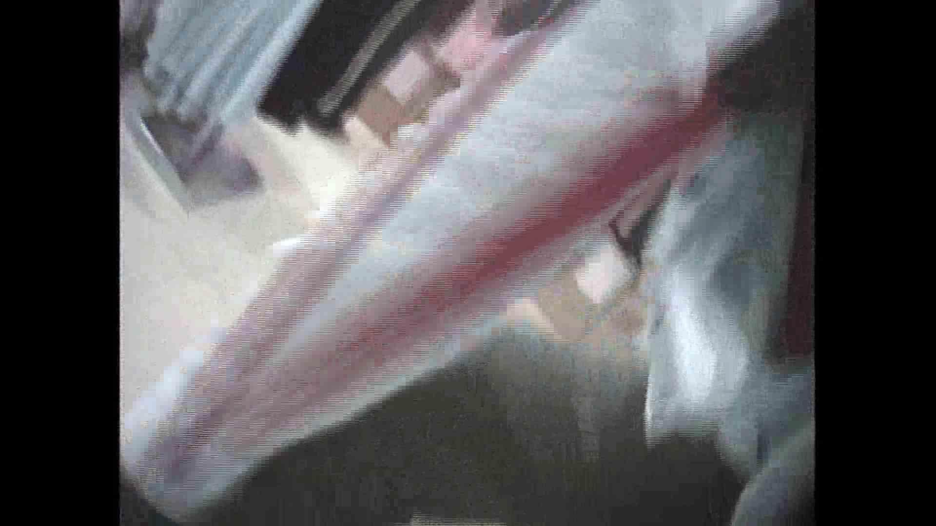 働く美女の谷間参拝 Vol.32 OLの実態 盗撮アダルト動画キャプチャ 77pic 38