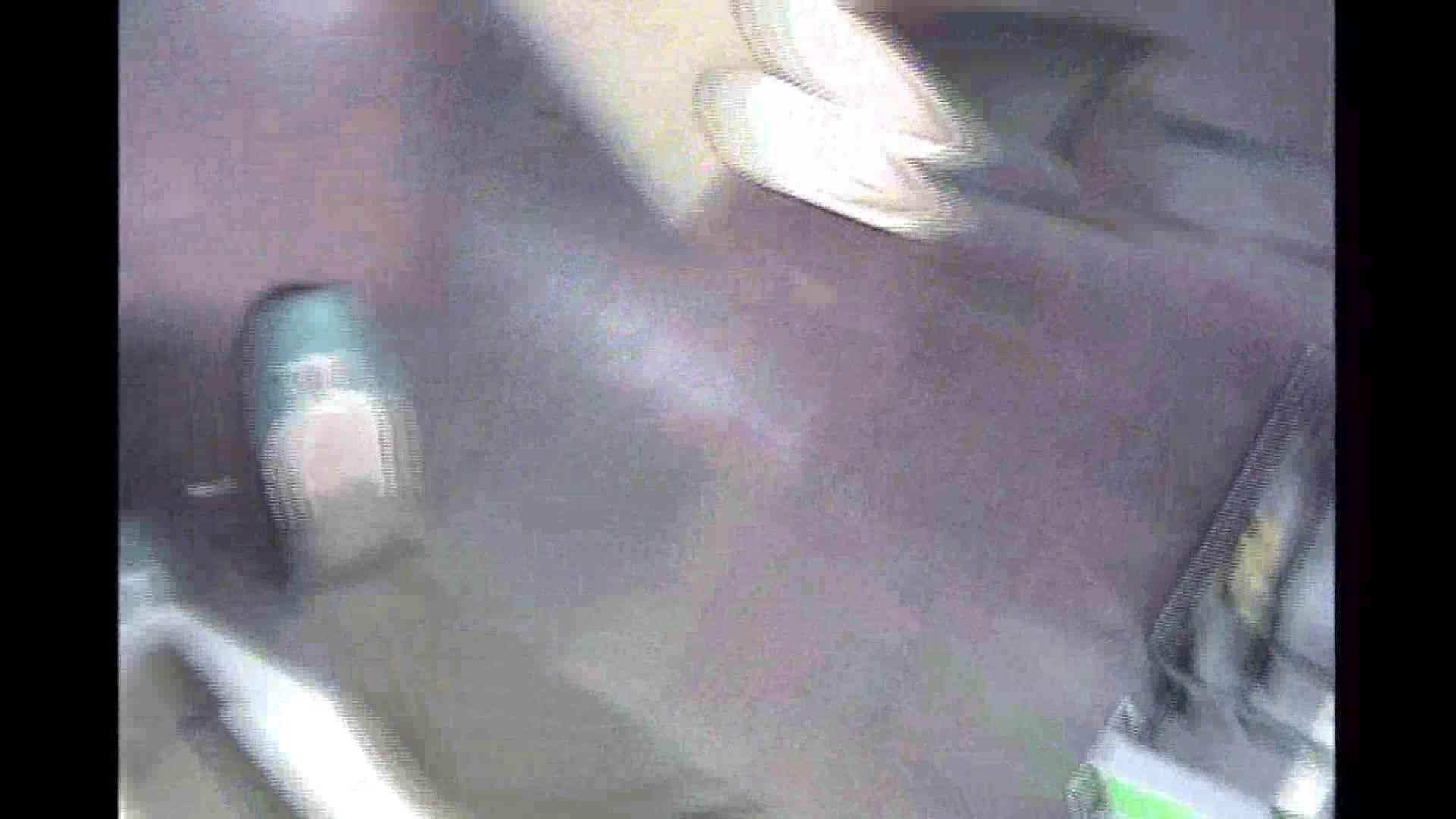 働く美女の谷間参拝 Vol.35 OLの実態 盗撮戯れ無修正画像 56pic 20