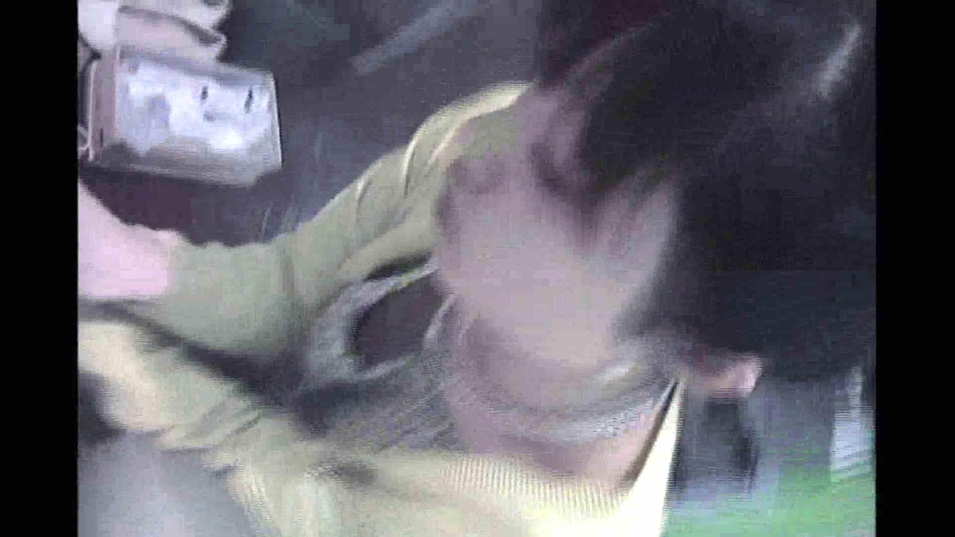 働く美女の谷間参拝 Vol.35 OLの実態 盗撮戯れ無修正画像 56pic 56