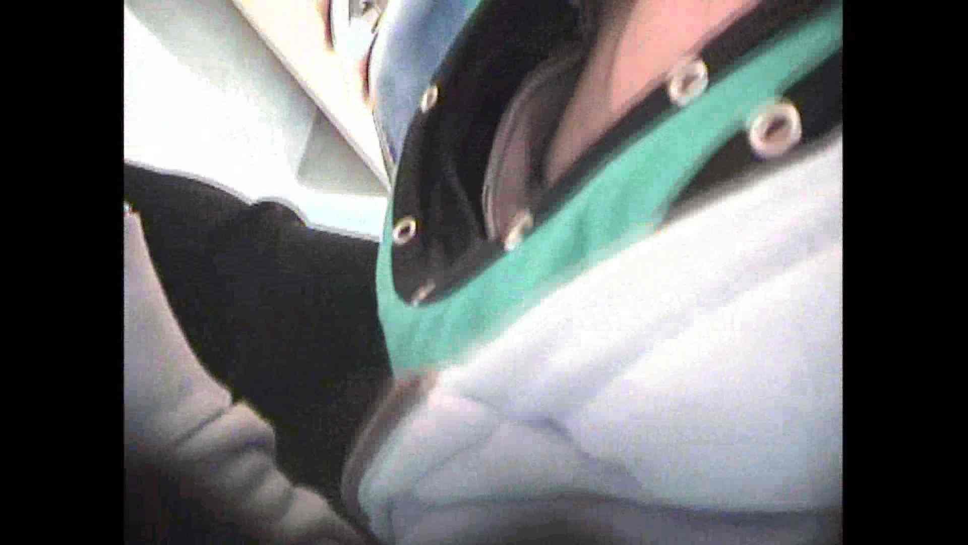 働く美女の谷間参拝 Vol.40 コスチューム 盗み撮りSEX無修正画像 92pic 14