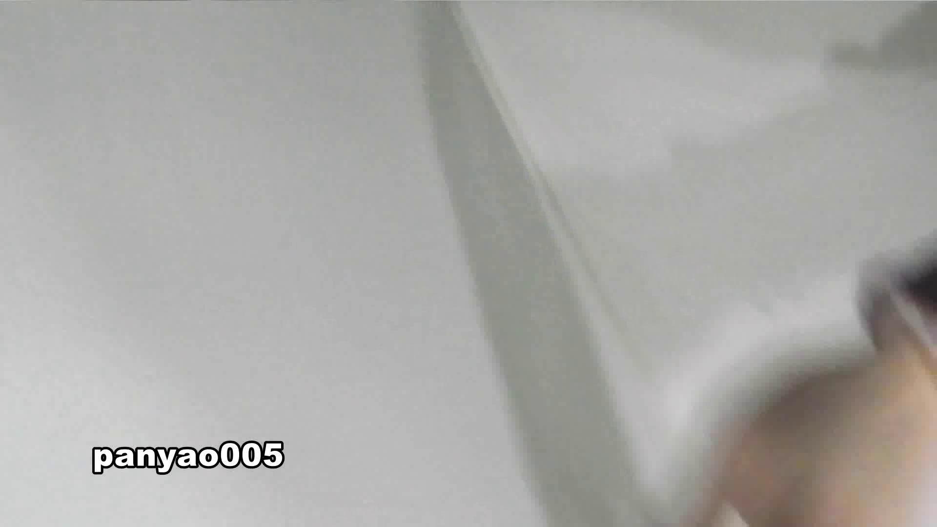 日本成人用品展览会。vol.05 そんな格好で… 着替え  49pic 18