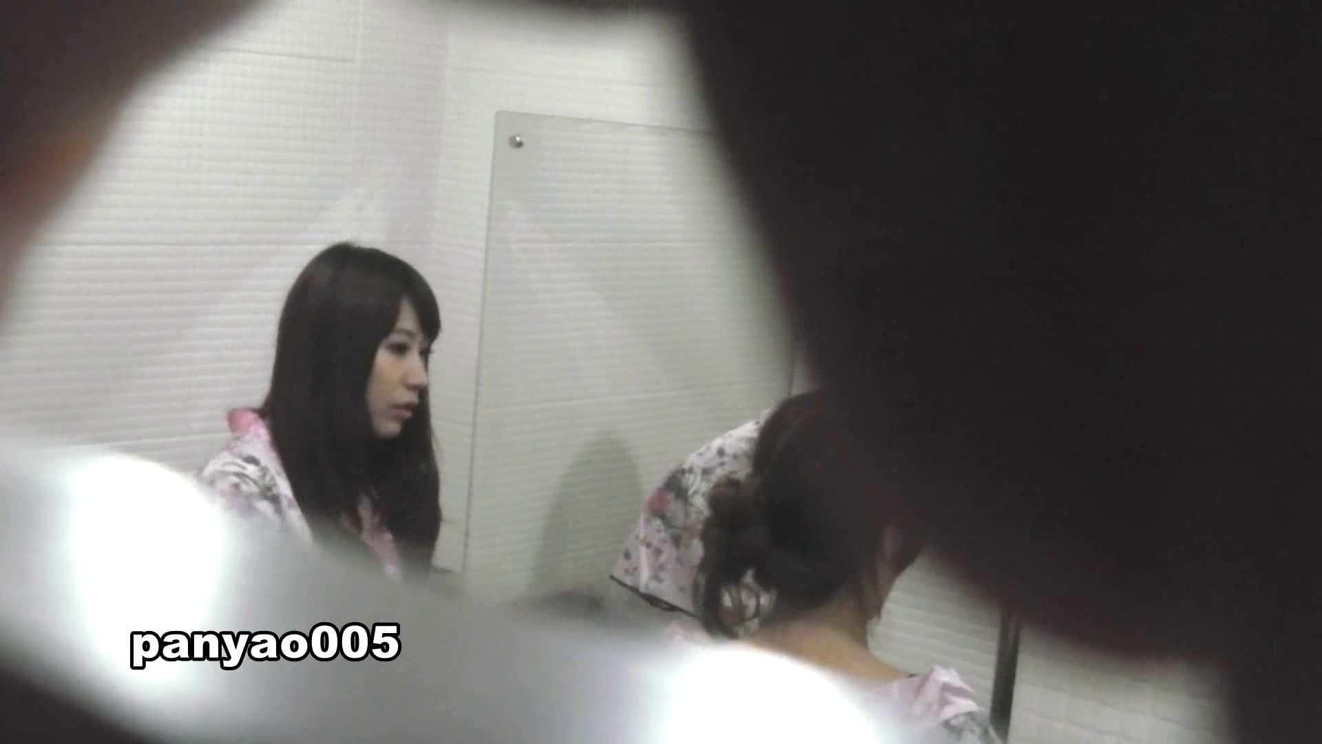 日本成人用品展览会。vol.05 そんな格好で… OLの実態 盗撮アダルト動画キャプチャ 49pic 20