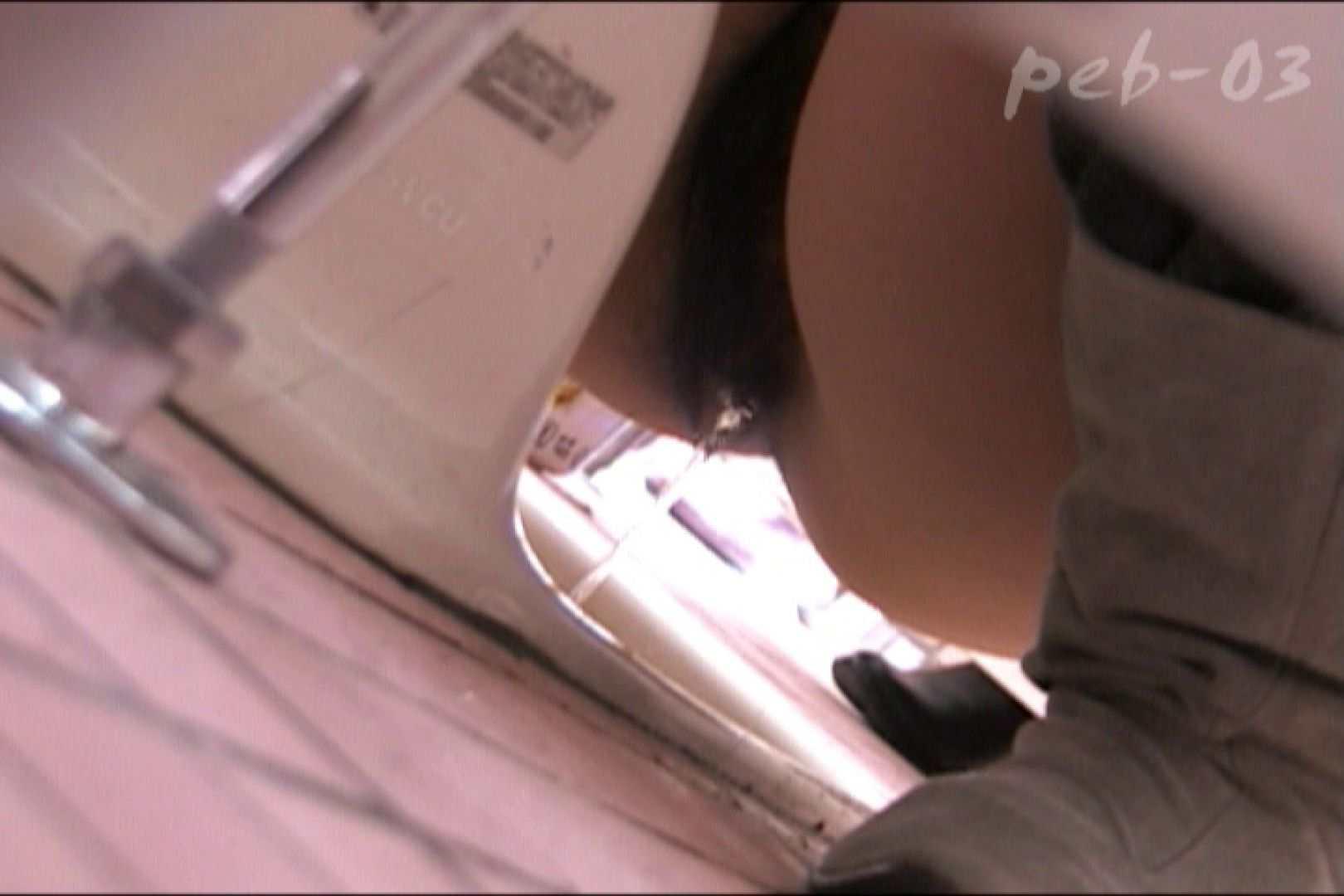 期間限定   マンコ丸見え!体育館潜入撮File003 潜入 盗み撮り動画キャプチャ 33pic 8