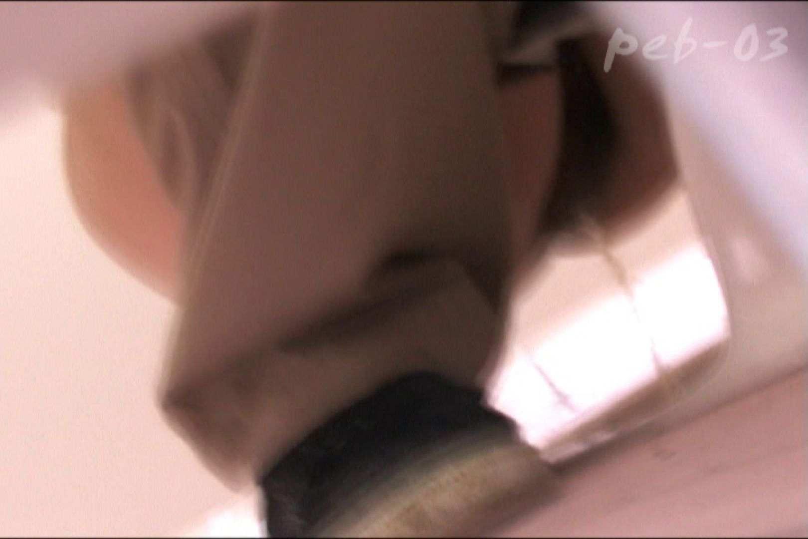 期間限定   マンコ丸見え!体育館潜入撮File003 丸見え 盗撮おめこ無修正動画無料 33pic 16