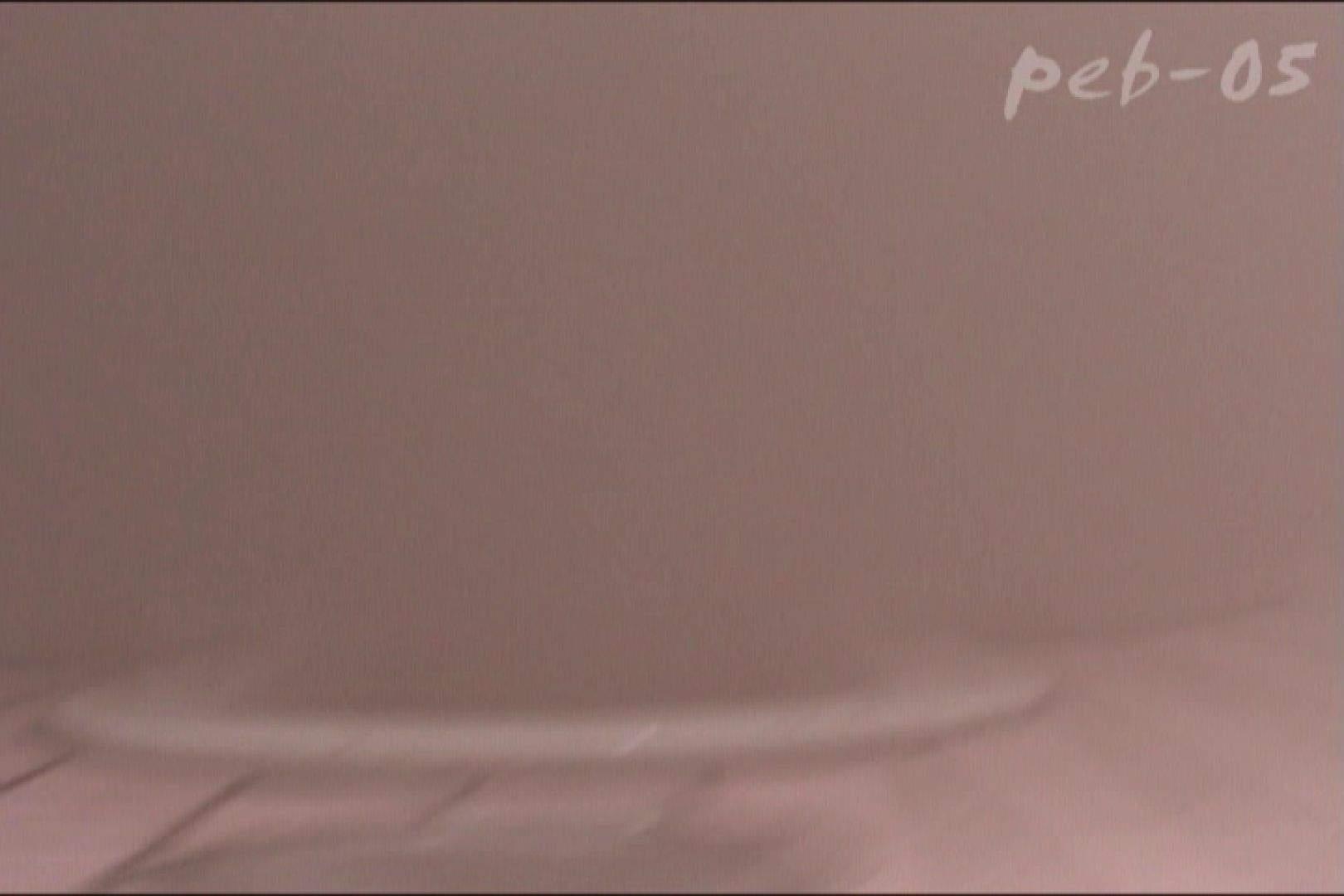 期間限定 マンコ丸見え!体育館潜入撮File005 マンコ オマンコ無修正動画無料 96pic 2