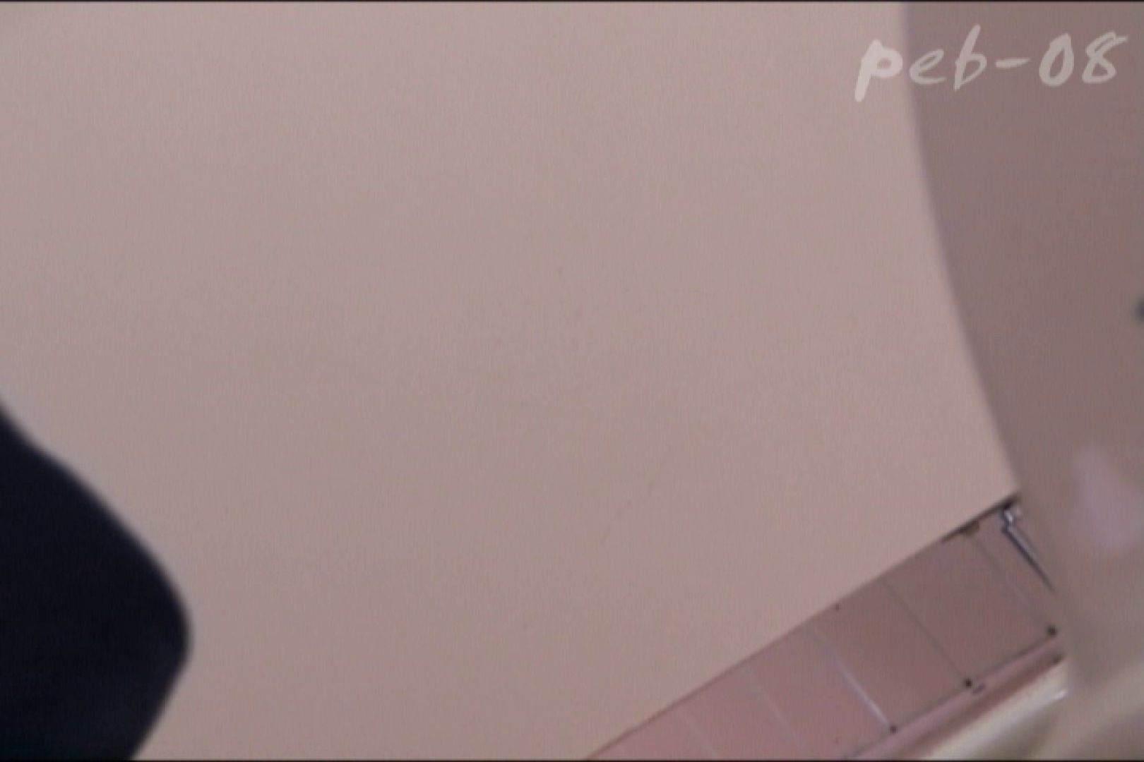 期間限定 マンコ丸見え!体育館潜入撮File008 マンコ ぱこり動画紹介 73pic 39