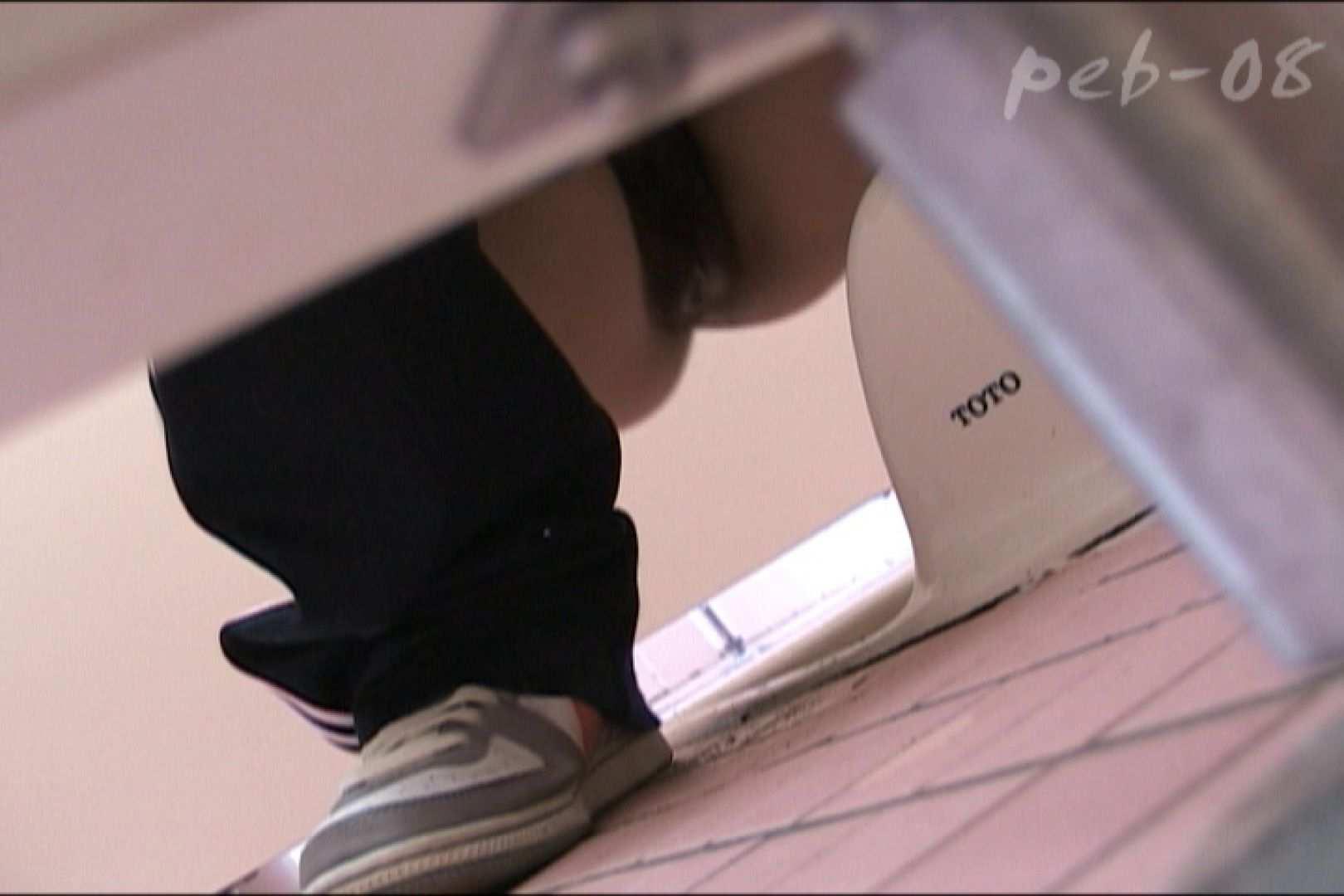 期間限定 マンコ丸見え!体育館潜入撮File008 潜入 隠し撮りオマンコ動画紹介 73pic 56