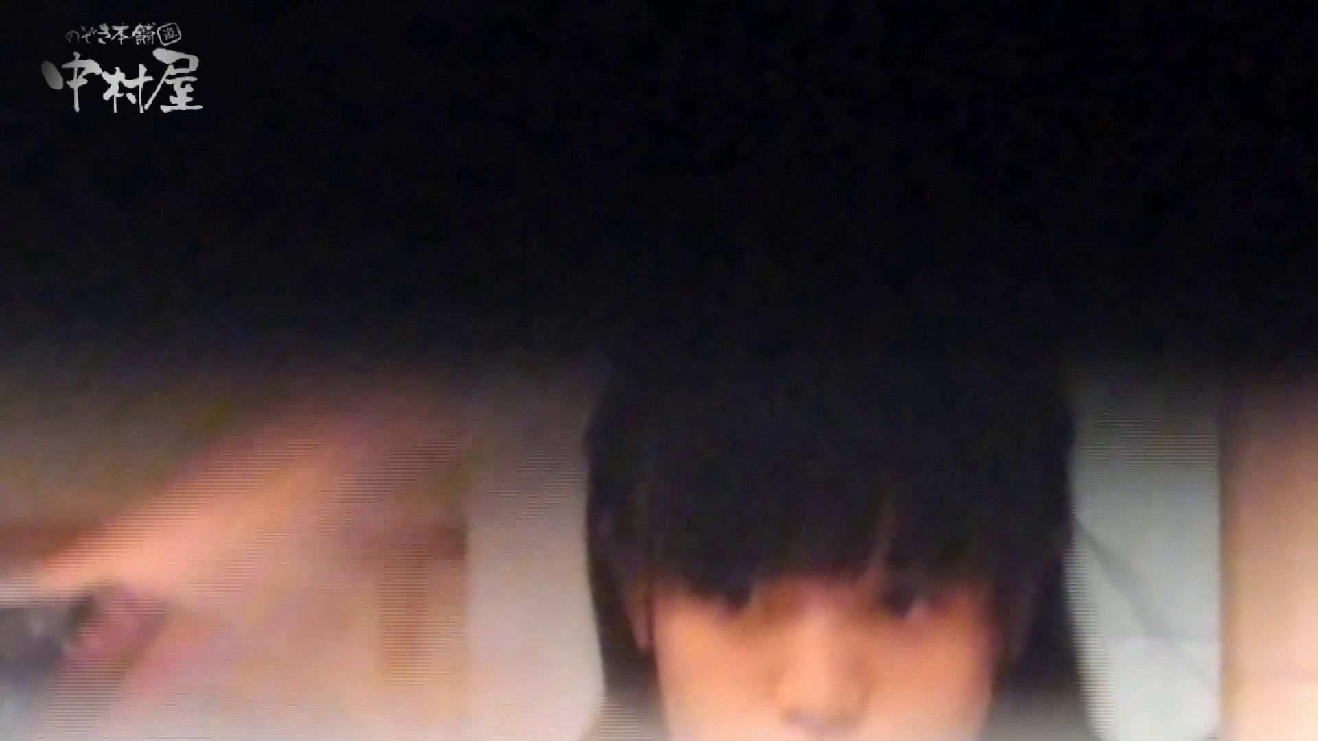 巨乳 乳首:▲期間限定D▲第三体育館潜入撮File033 【032番外編】前編:ピープフォックス(盗撮狐)