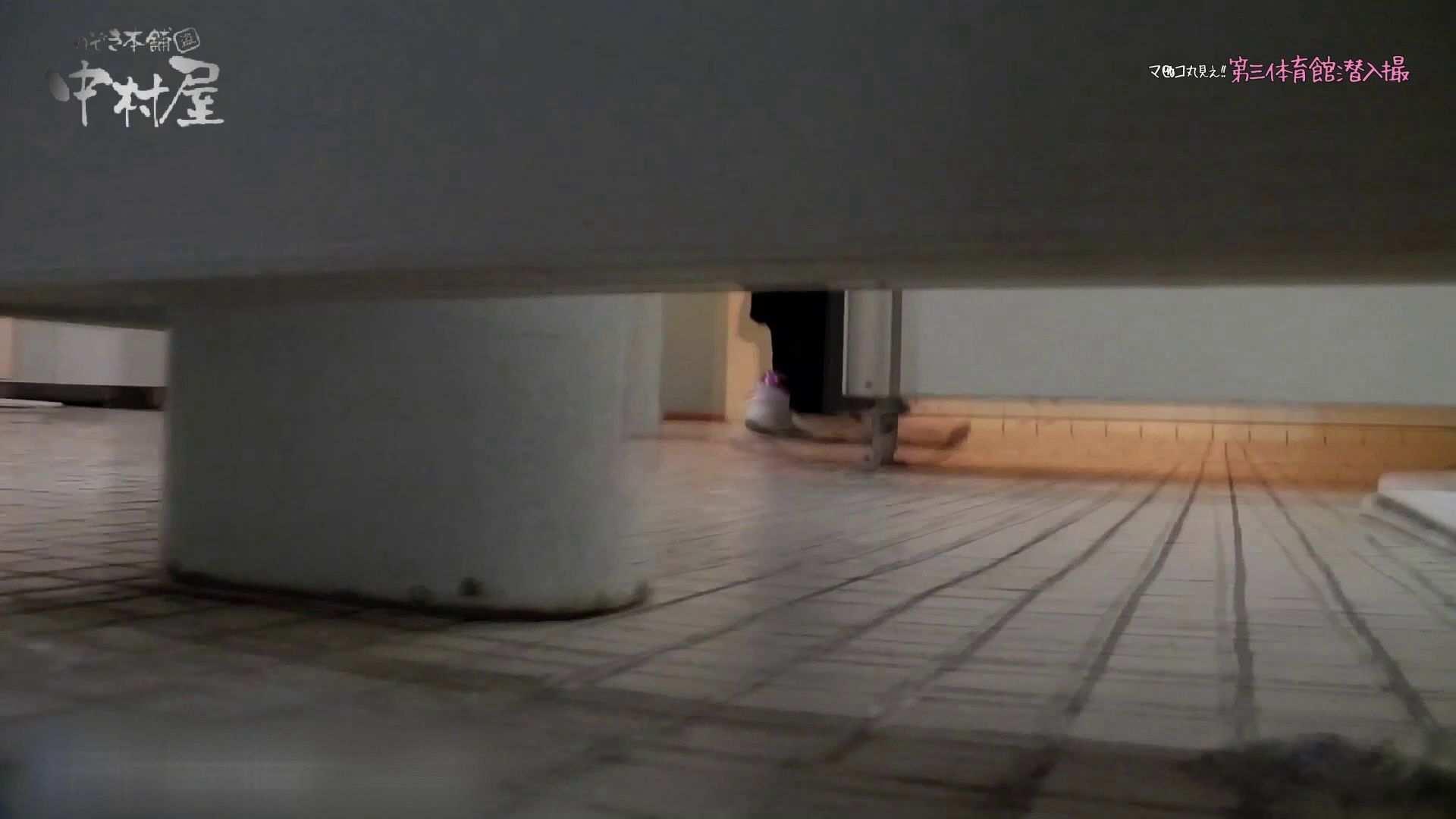 第三体育館File044長身のバレー部員が目の前の個室に入ってくれました。後編 アスリート美女 セックス画像 34pic 12