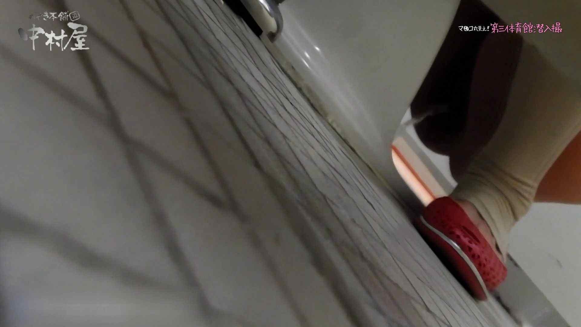 第三体育館File044長身のバレー部員が目の前の個室に入ってくれました。後編 乙女 性交動画流出 34pic 18