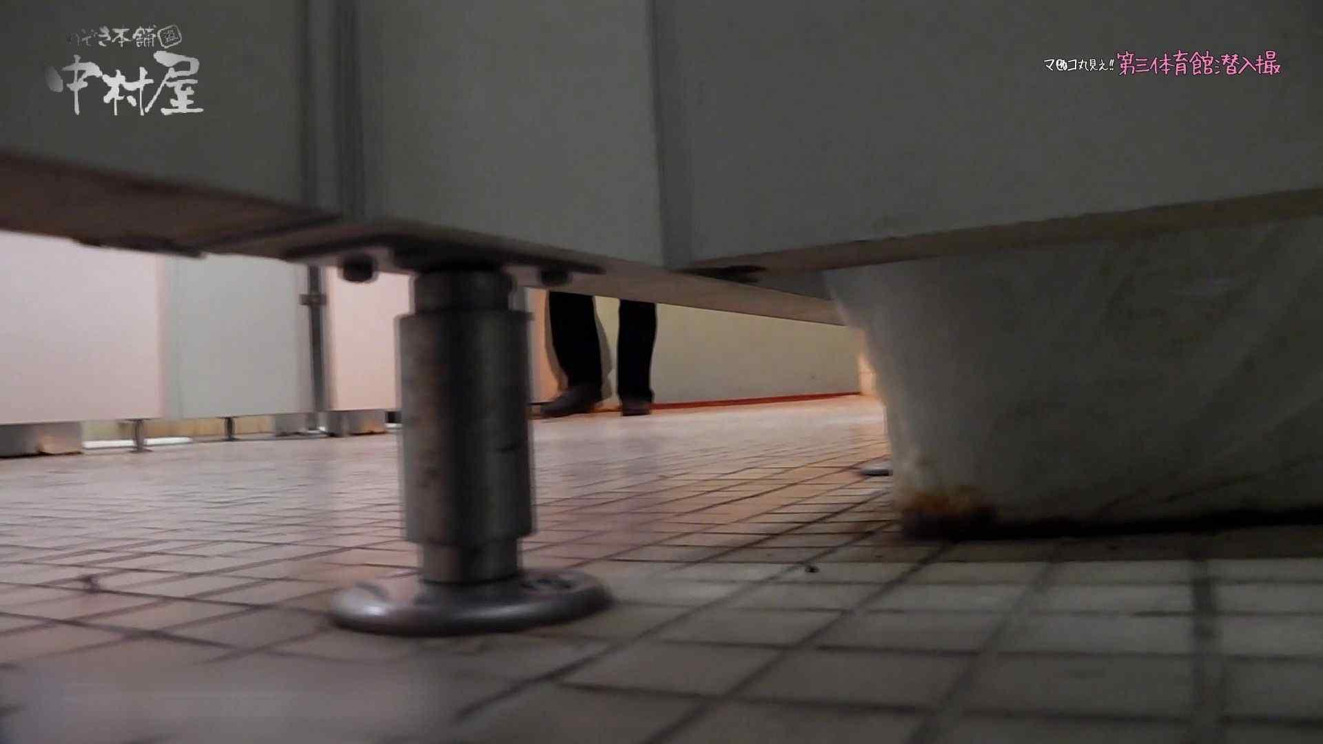 第三体育館File044長身のバレー部員が目の前の個室に入ってくれました。後編 丸見え 盗撮アダルト動画キャプチャ 34pic 19