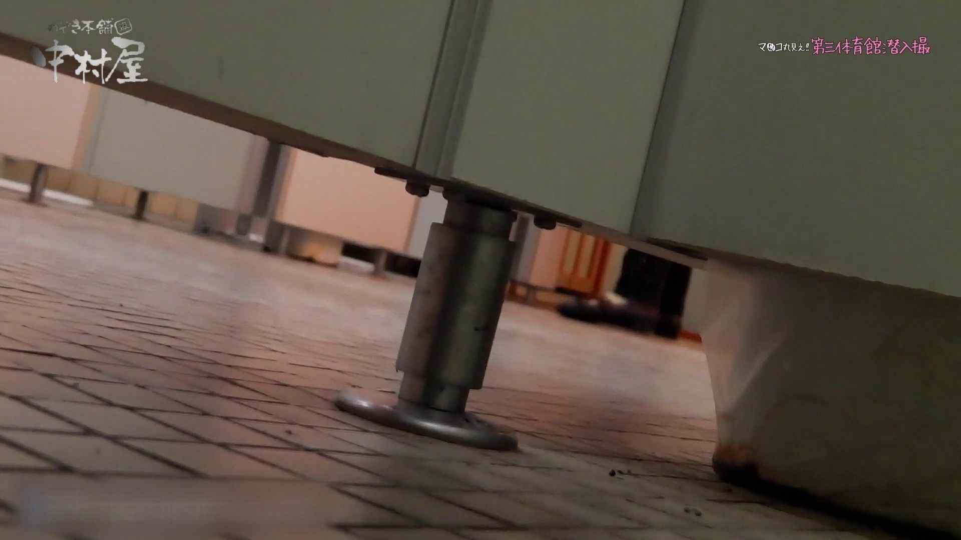 第三体育館File044長身のバレー部員が目の前の個室に入ってくれました。後編 アスリート 盗撮アダルト動画キャプチャ 34pic 23