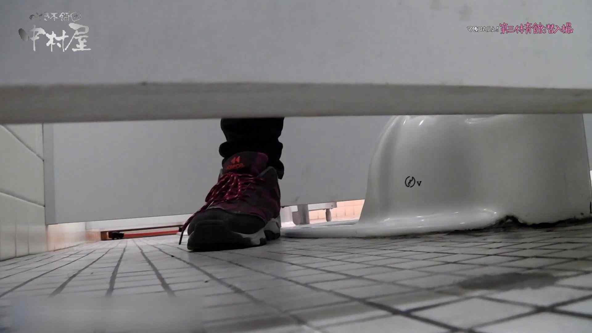 第三体育館File044長身のバレー部員が目の前の個室に入ってくれました。後編 丸見え 盗撮アダルト動画キャプチャ 34pic 32