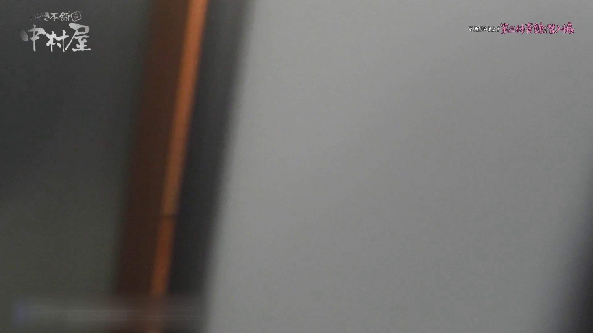 第三体育館File044長身のバレー部員が目の前の個室に入ってくれました。後編 バックショット 隠し撮りAV無料 34pic 34