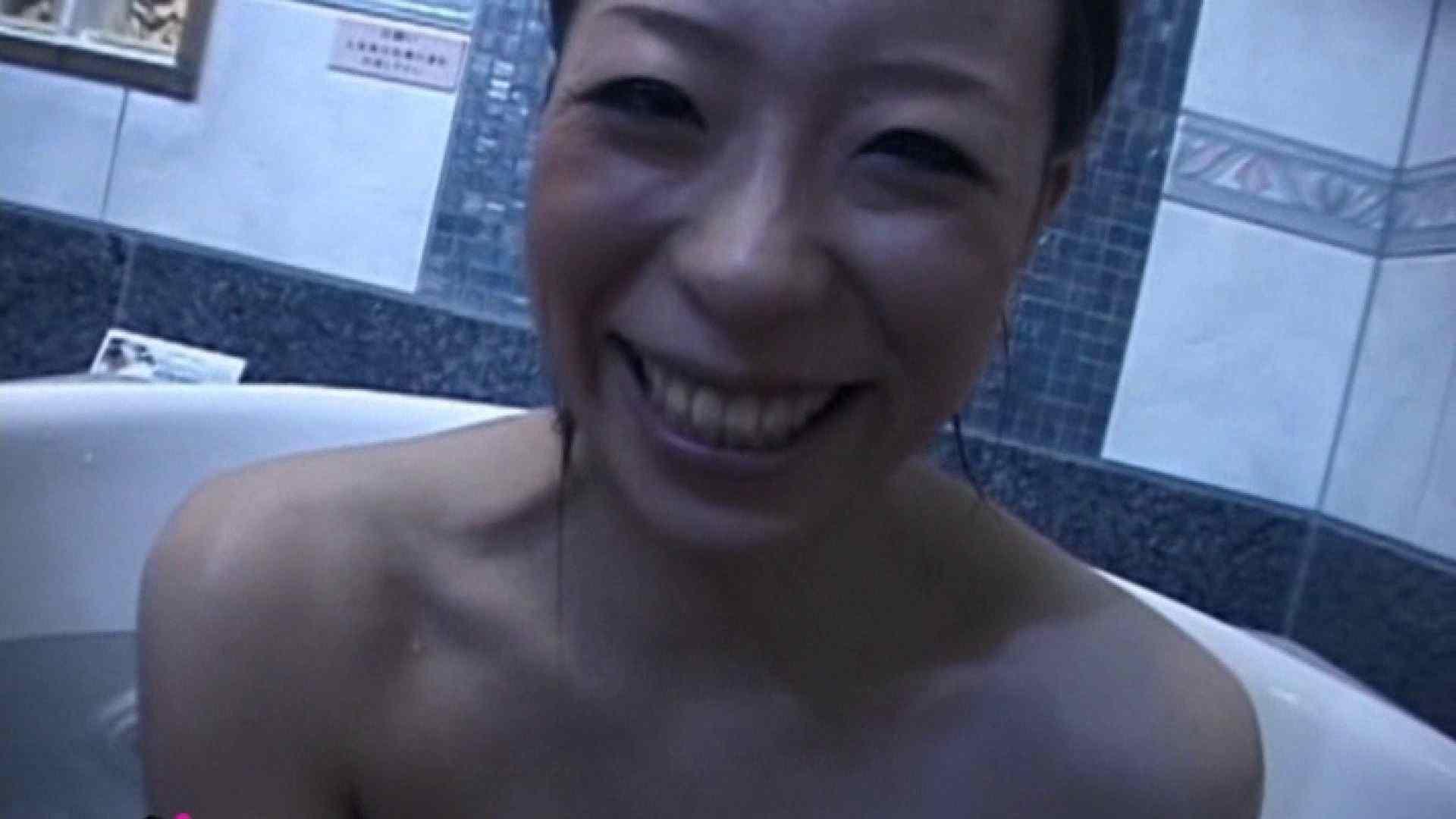 S級厳選美女ビッチガールVol.31 前編 美女   OLの実態  54pic 43