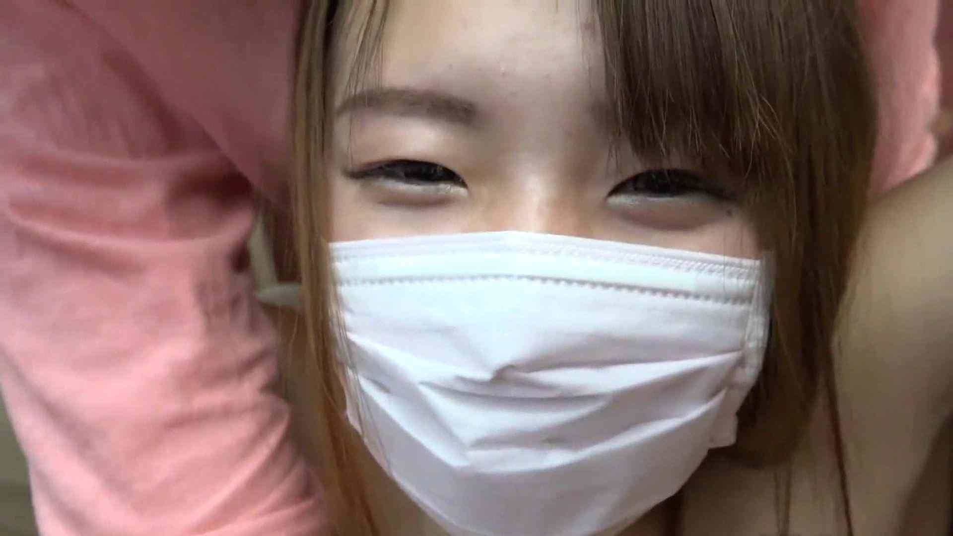S級厳選美女ビッチガールVol.40 前編 美女 | OLの実態  86pic 39