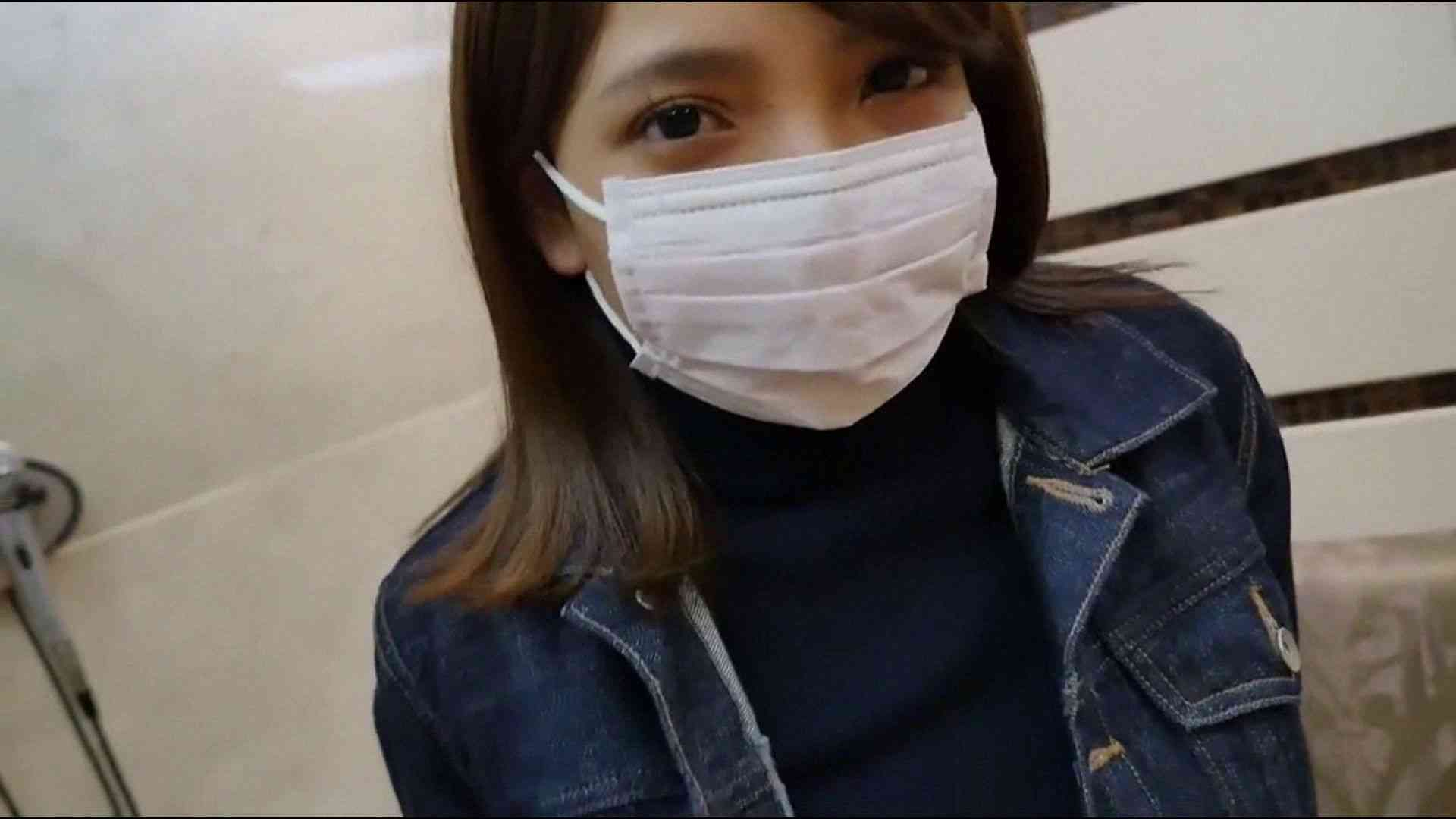 S級厳選美女ビッチガールVol.41 前編 美女  83pic 16