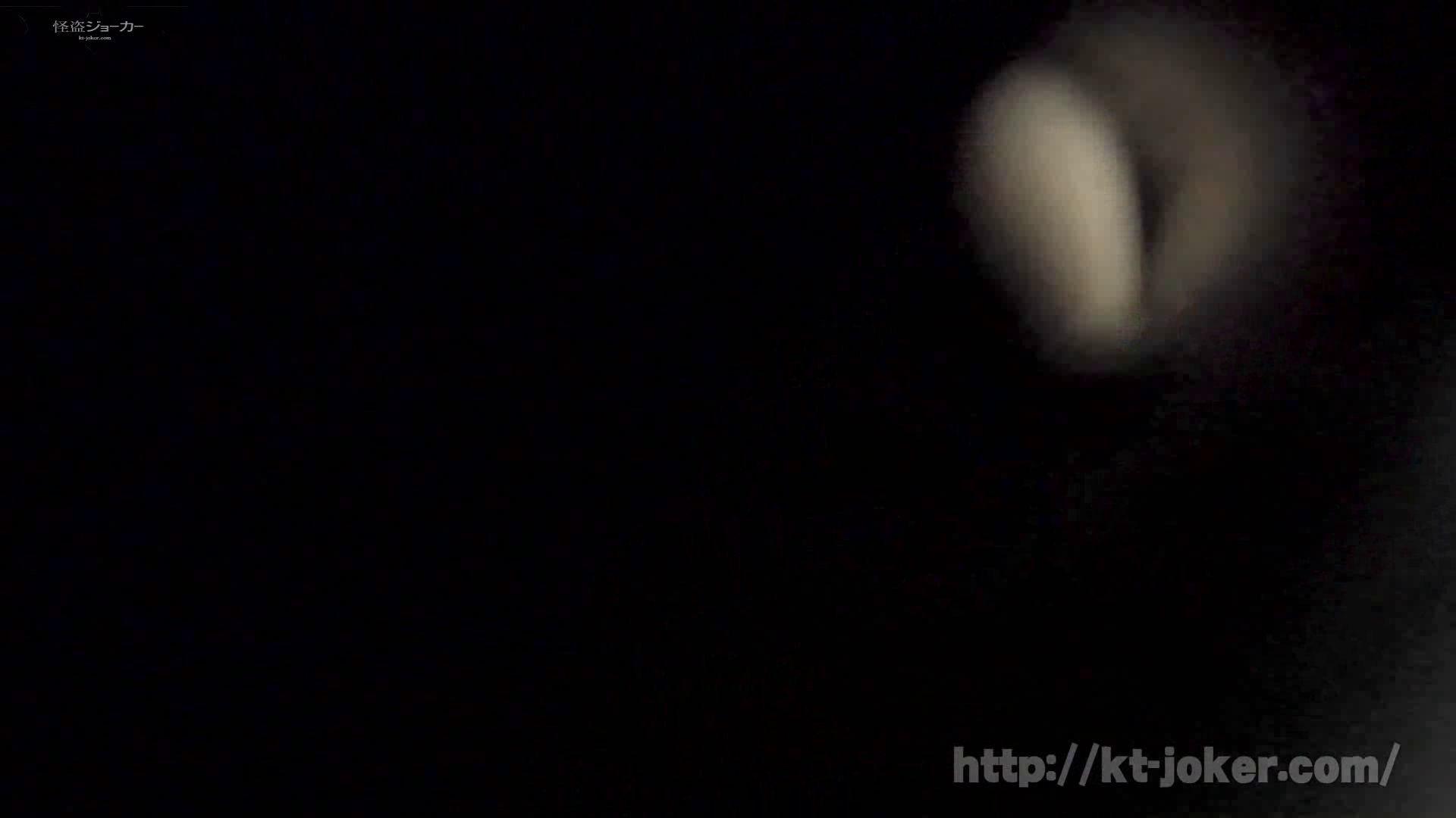 命がけ潜伏洗面所! vol.58 さらなる無謀な挑戦、新アングル、壁に穴を開ける 洗面所 | OLの実態  38pic 25