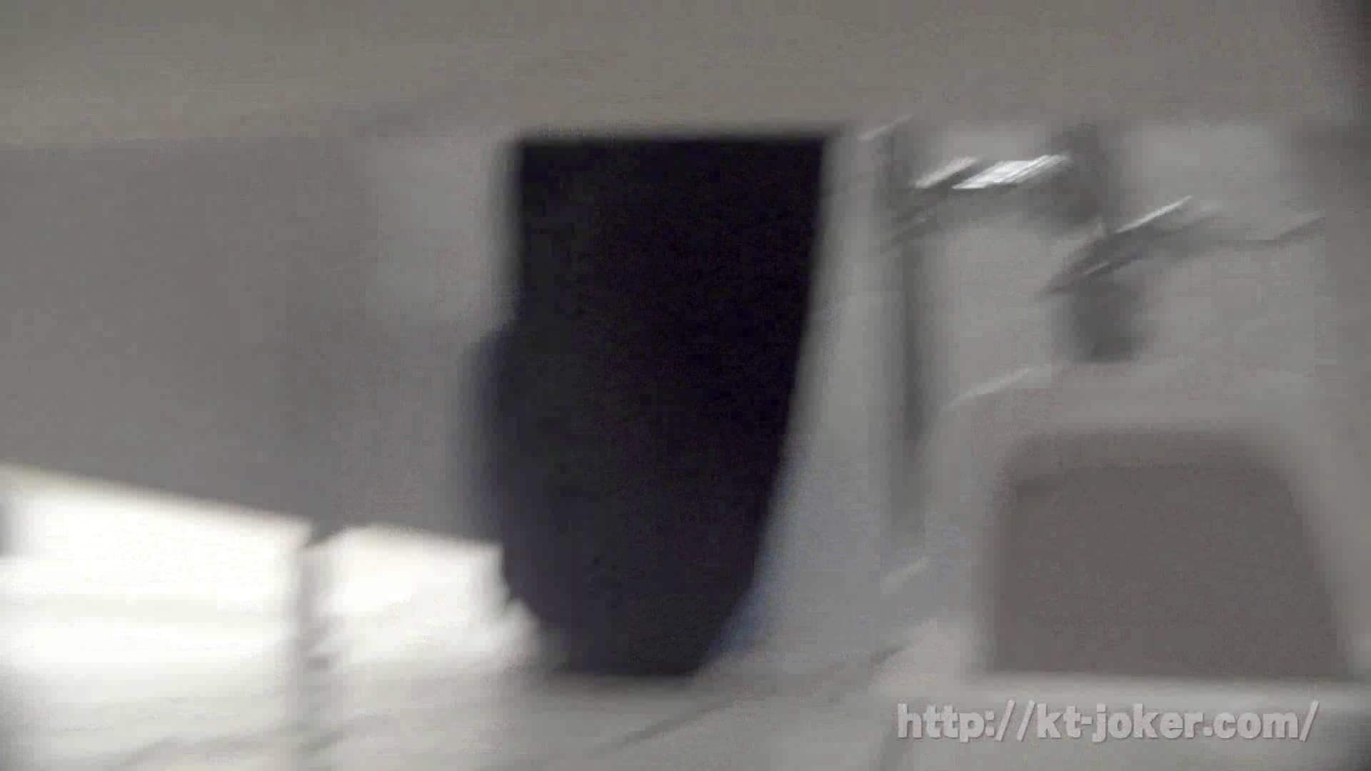 命がけ潜伏洗面所! vol.60 あれ?チラっチラって。気づいてます? プライベート 盗撮オマンコ無修正動画無料 53pic 27