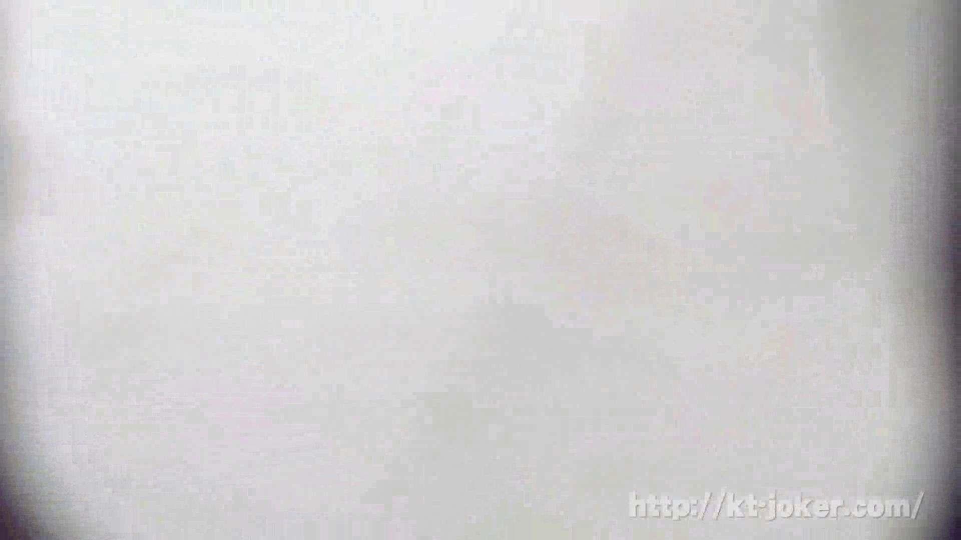 命がけ潜伏洗面所! vol.66 ナイスドアップ、外撮り!! OLの実態 のぞき動画画像 71pic 2