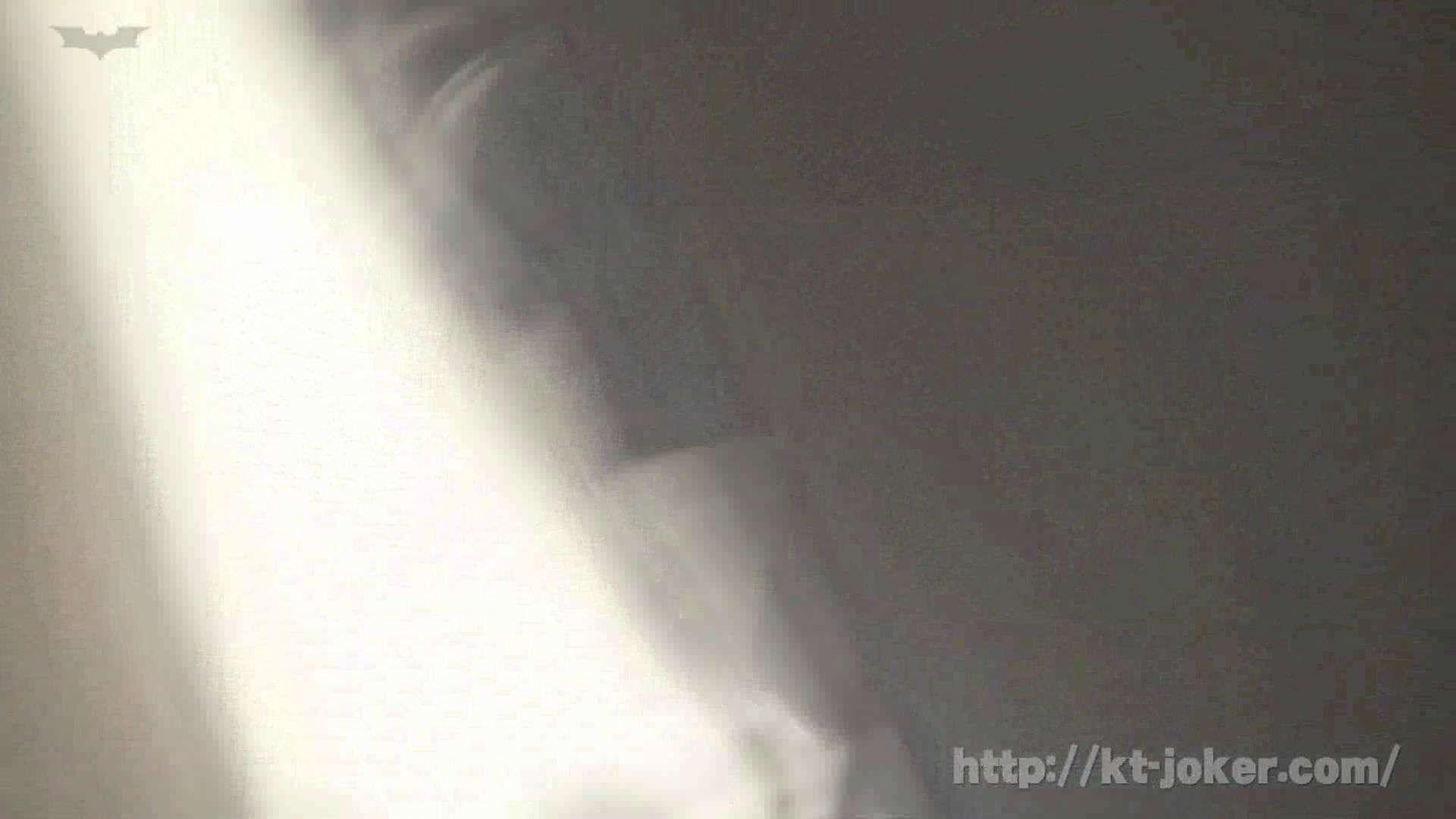 命がけ潜伏洗面所! vol.72 貴重すぎ、二子登場!! 洗面所 | プライベート  79pic 76
