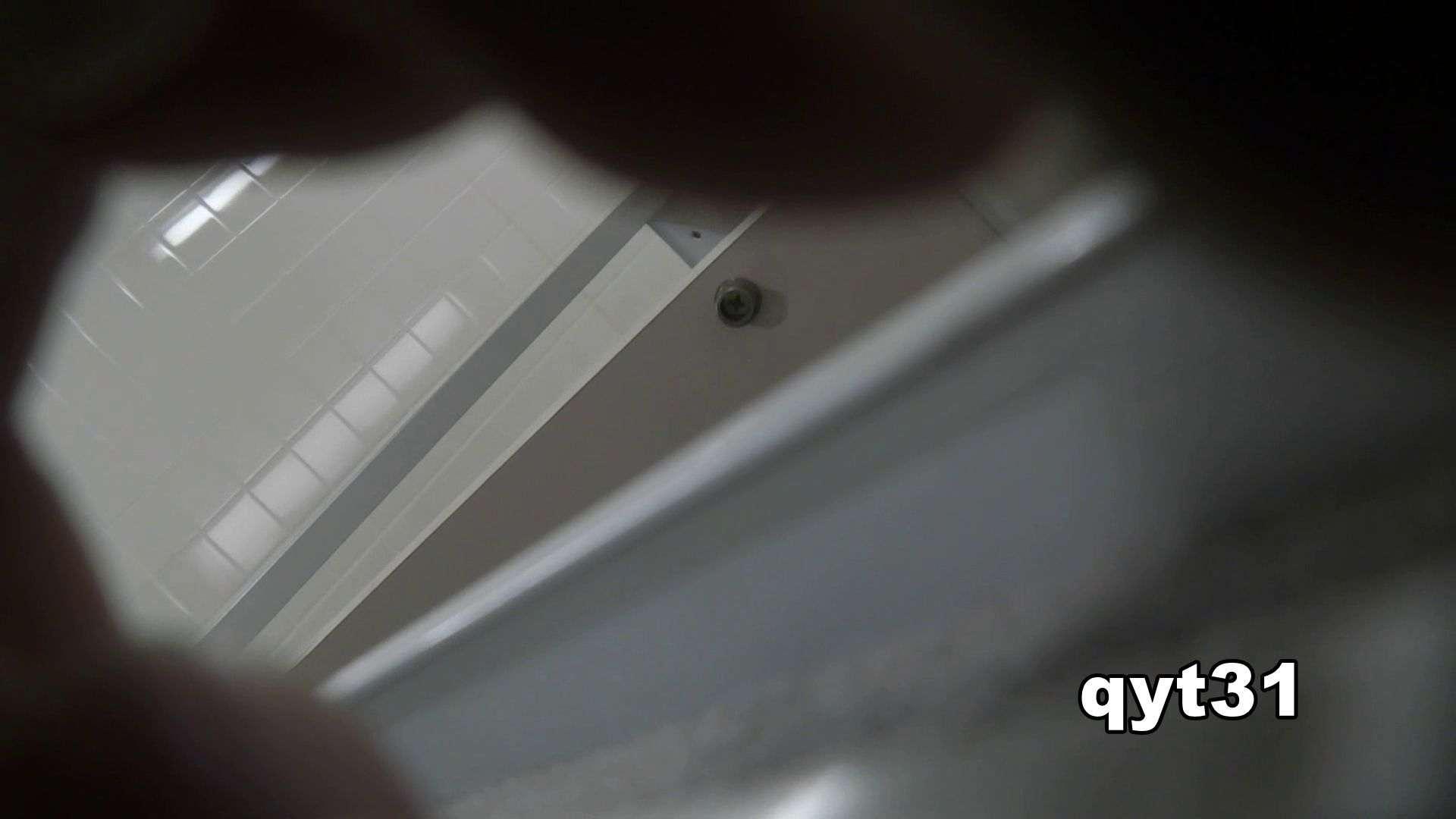 vol.30 命がけ潜伏洗面所! Σ(||゚Д゚)ヒィ~!! OLの実態 覗きオメコ動画キャプチャ 98pic 5