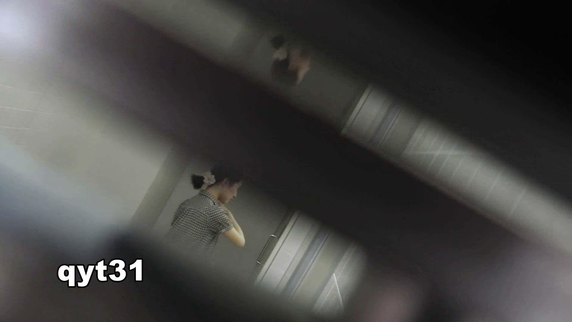 vol.30 命がけ潜伏洗面所! Σ(||゚Д゚)ヒィ~!! OLの実態 覗きオメコ動画キャプチャ 98pic 41