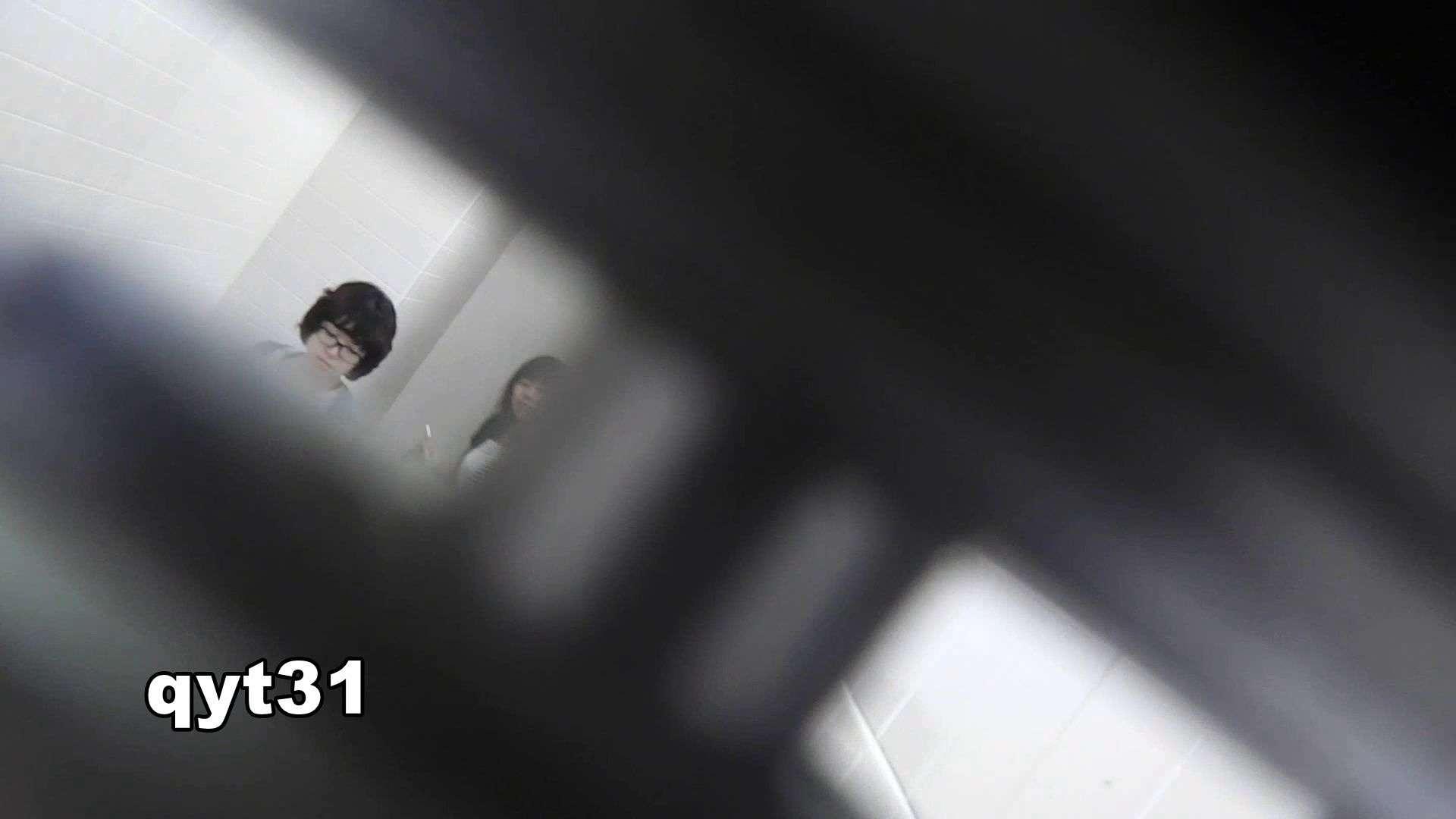 vol.30 命がけ潜伏洗面所! Σ(||゚Д゚)ヒィ~!! 美人  98pic 54