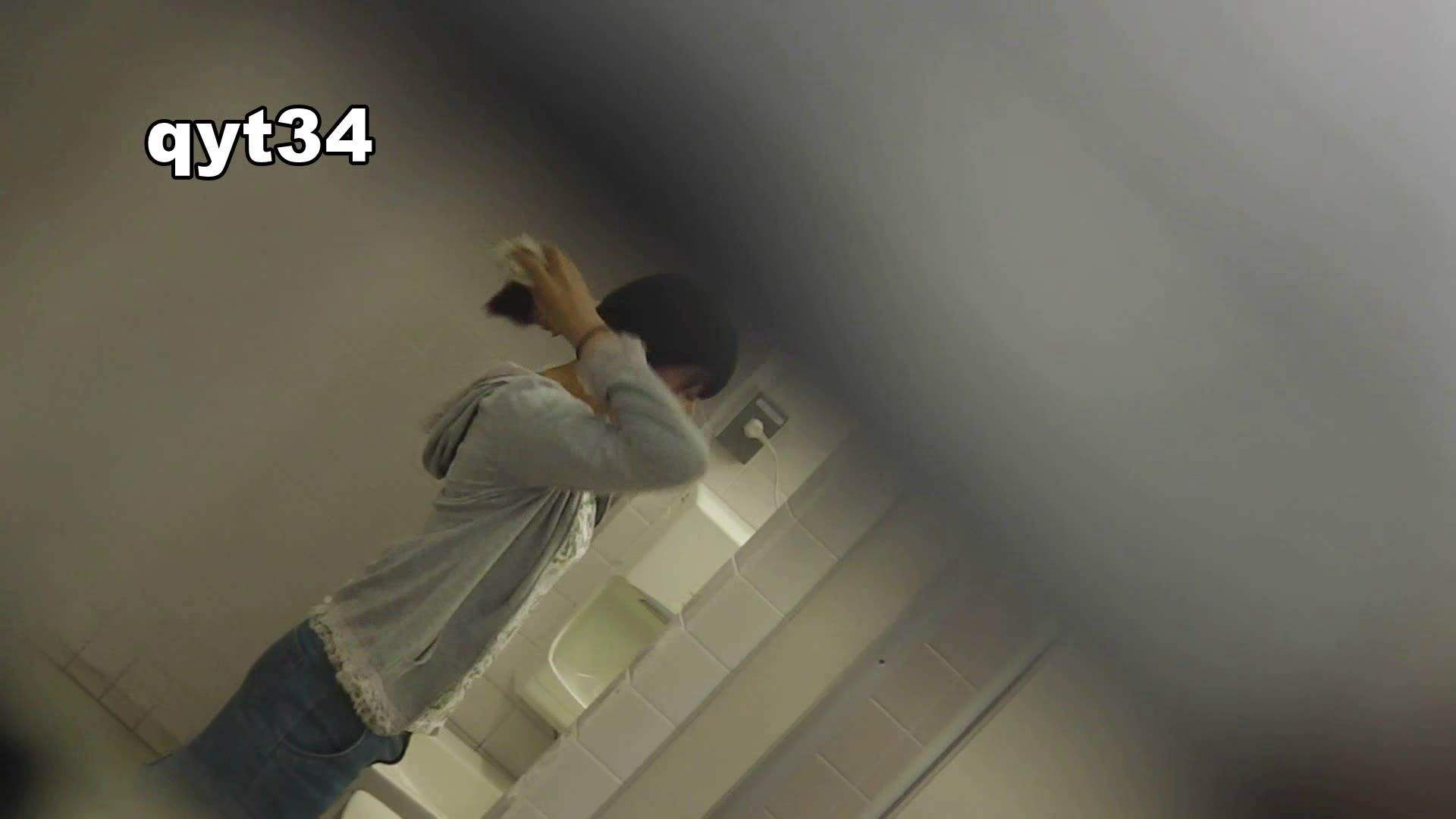 vol.33 命がけ潜伏洗面所! 出る様子をご確認ください 洗面所  71pic 12