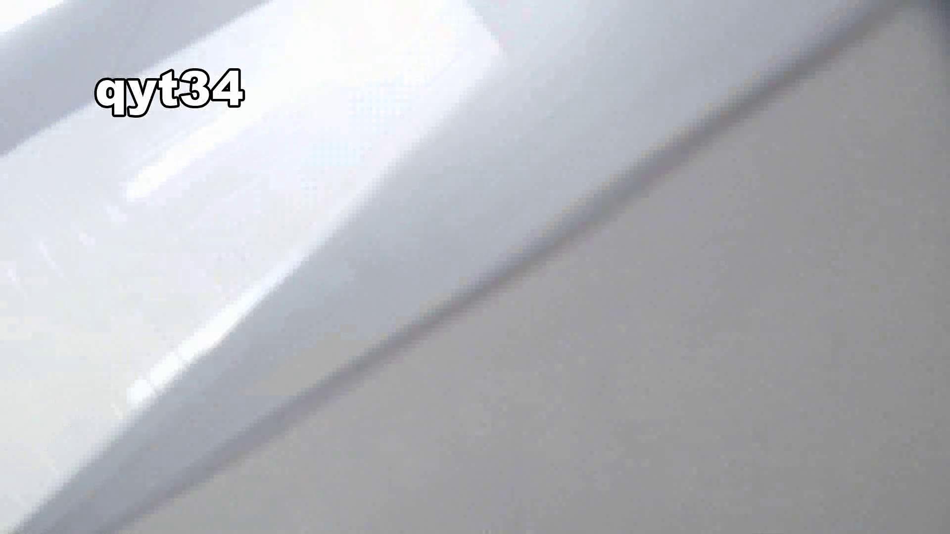 vol.33 命がけ潜伏洗面所! 出る様子をご確認ください 洗面所  71pic 33