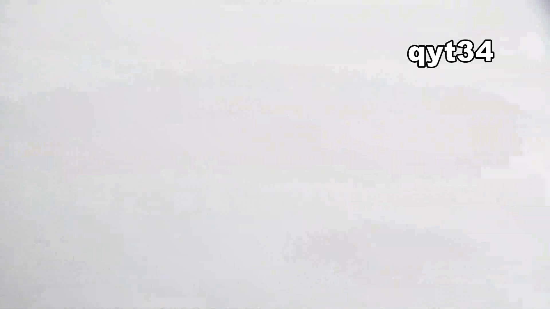 vol.33 命がけ潜伏洗面所! 出る様子をご確認ください 美人 性交動画流出 71pic 65