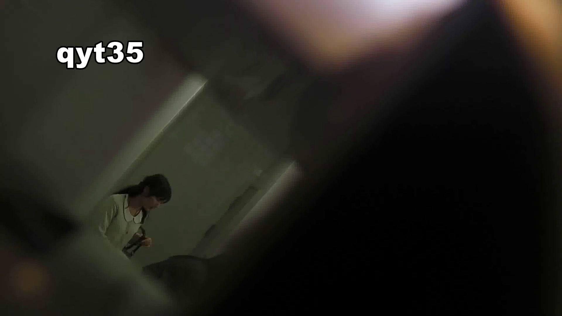 vol.34 命がけ潜伏洗面所! 広げると出ます 洗面所 盗撮エロ画像 74pic 59