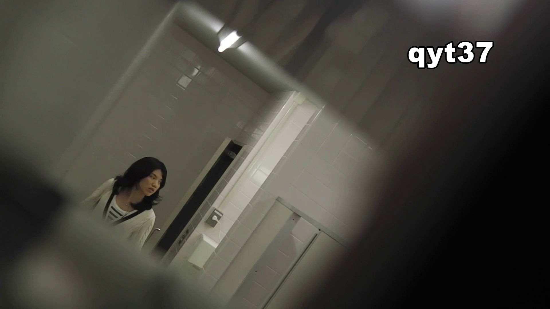 vol.36 命がけ潜伏洗面所! ホクロと菊門 OLの実態 盗撮動画紹介 23pic 23