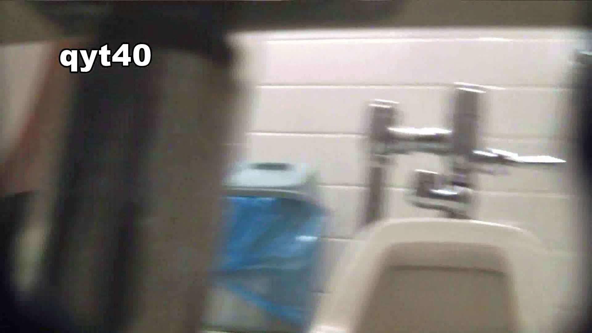 vol.39 命がけ潜伏洗面所! 温泉スタイル 洗面所 隠し撮りセックス画像 27pic 11
