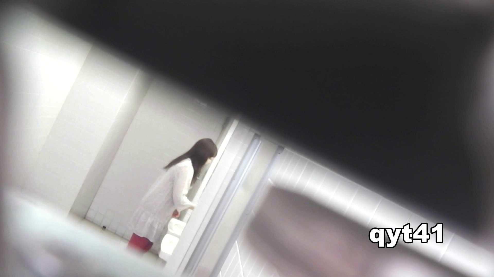 vol.40 命がけ潜伏洗面所! ジャジャ漏れ OLの実態 覗き性交動画流出 99pic 17