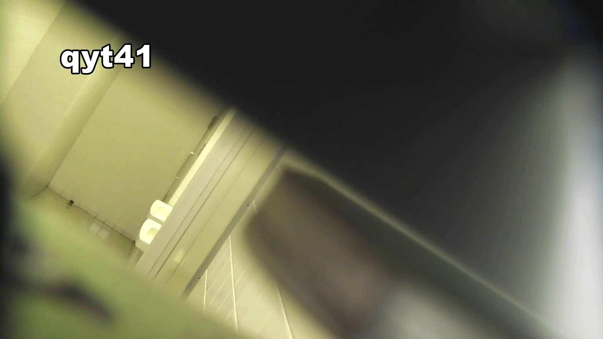vol.40 命がけ潜伏洗面所! ジャジャ漏れ OLの実態 覗き性交動画流出 99pic 62