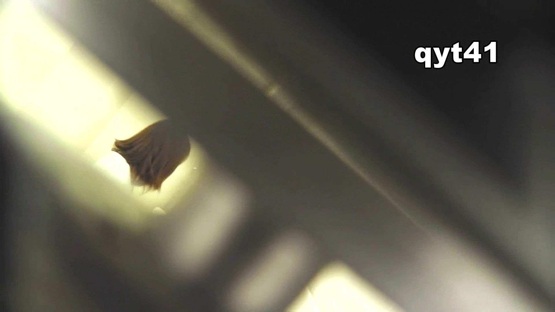 vol.40 命がけ潜伏洗面所! ジャジャ漏れ OLの実態 覗き性交動画流出 99pic 83