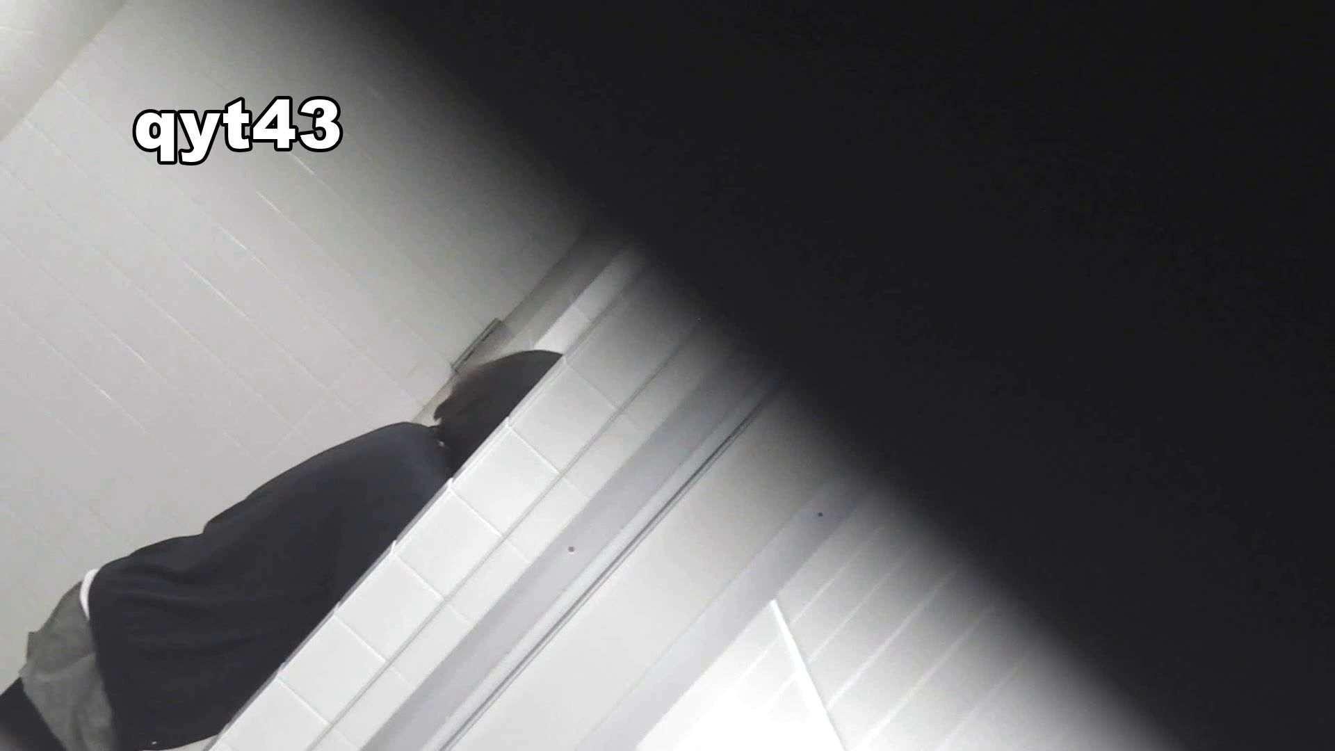 vol.42 命がけ潜伏洗面所! ちょろっとさん OLの実態   美人  41pic 25