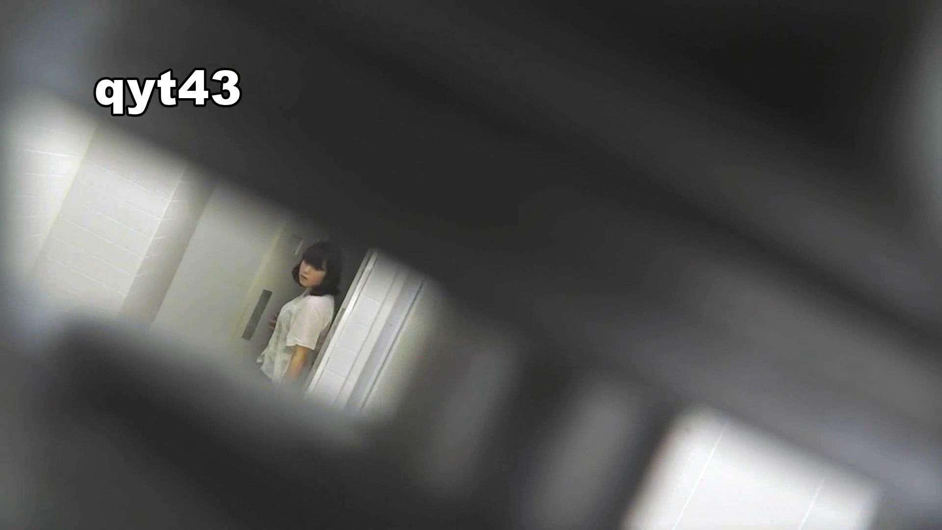 vol.42 命がけ潜伏洗面所! ちょろっとさん OLの実態   美人  41pic 37